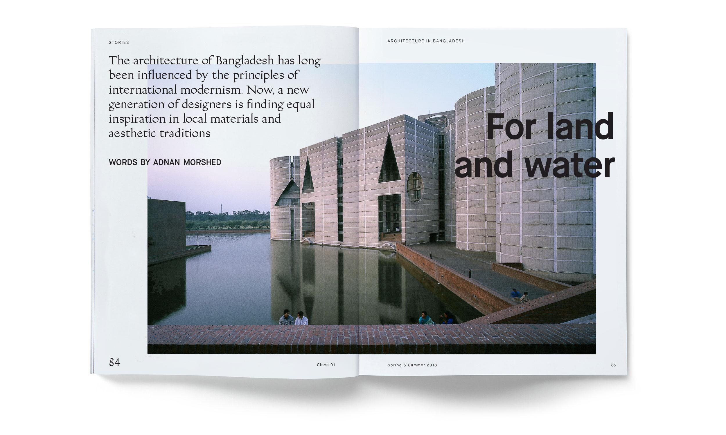 3 Bangadesh architecture.jpg