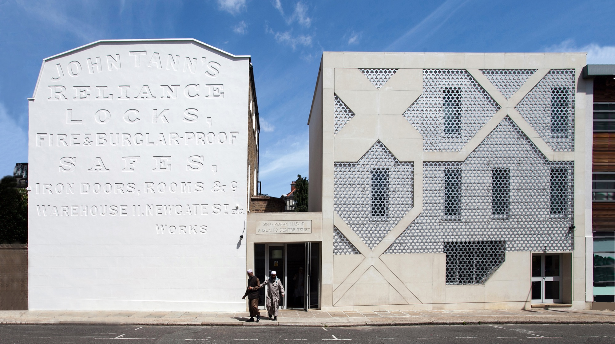 Shahporan Masjid and Islamic Centre Trust on Hackney Road, designed by Shahed Saleem