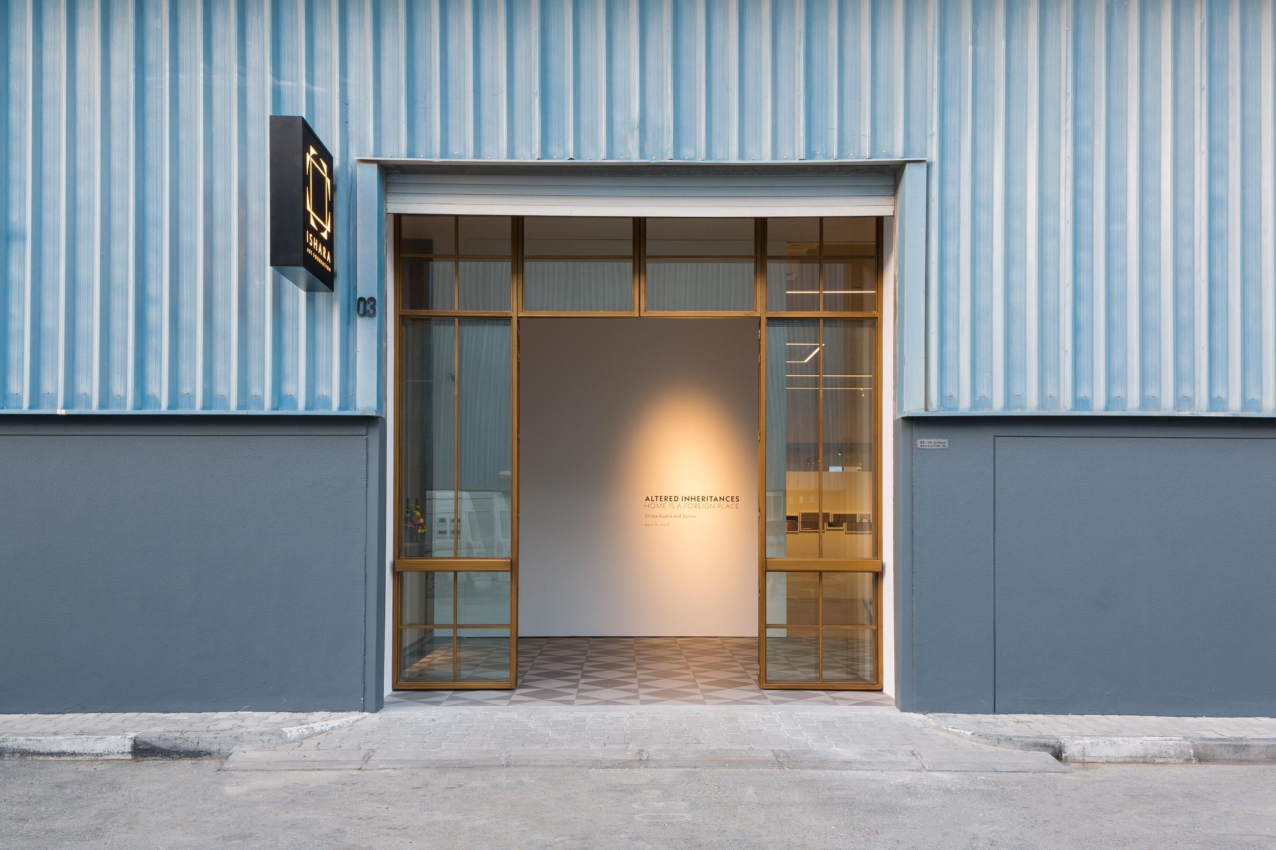 Ishara Entrance.jpg