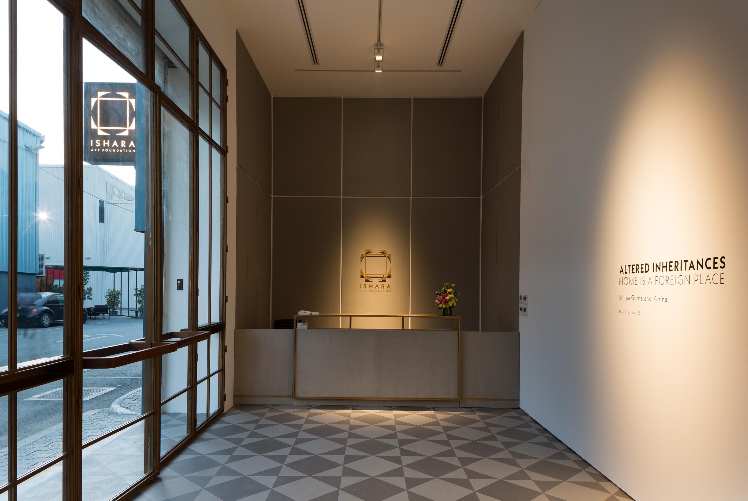 Ishara Foyer.jpg