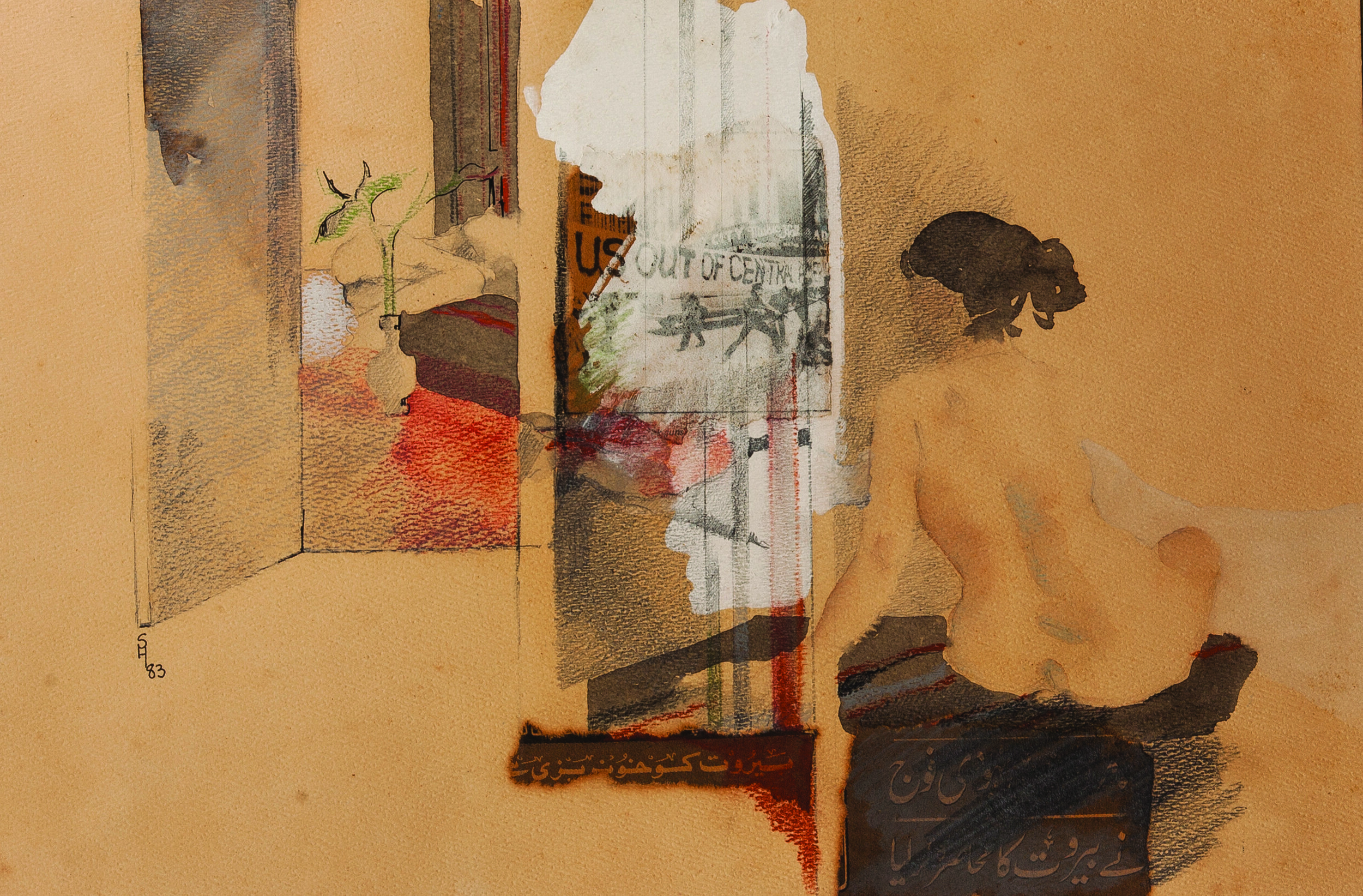 Salima Hashmi,  The Life and Times of… (1983), Mixed Media on Paper. Courtesy of Rangoonwala Foundation.