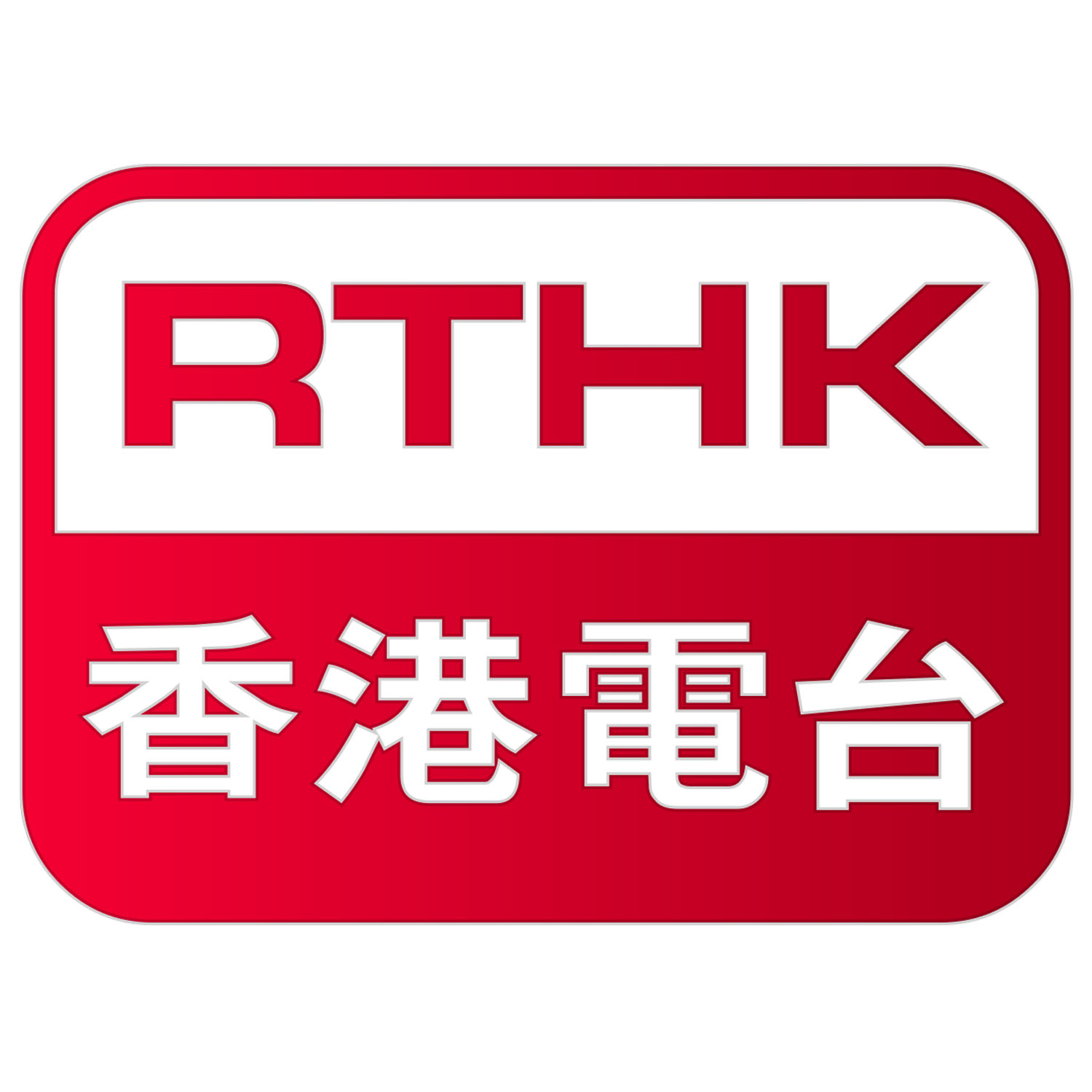 27 Oct 2017  123 Show with Noreen Mir on RTHK Radio 3  123 Show with Noreen Mir on RTHK Radio 3 to discuss the call for nominations for Resolve's inaugural fellowship