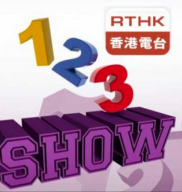 13 Jan 2019  123Show  Our Founder Victoria Wisniewski Otero and Board Director Shaphan Marwah talk about whats in store for our 2019 fellowship with Noreen Mir on RTHK Radio 3.