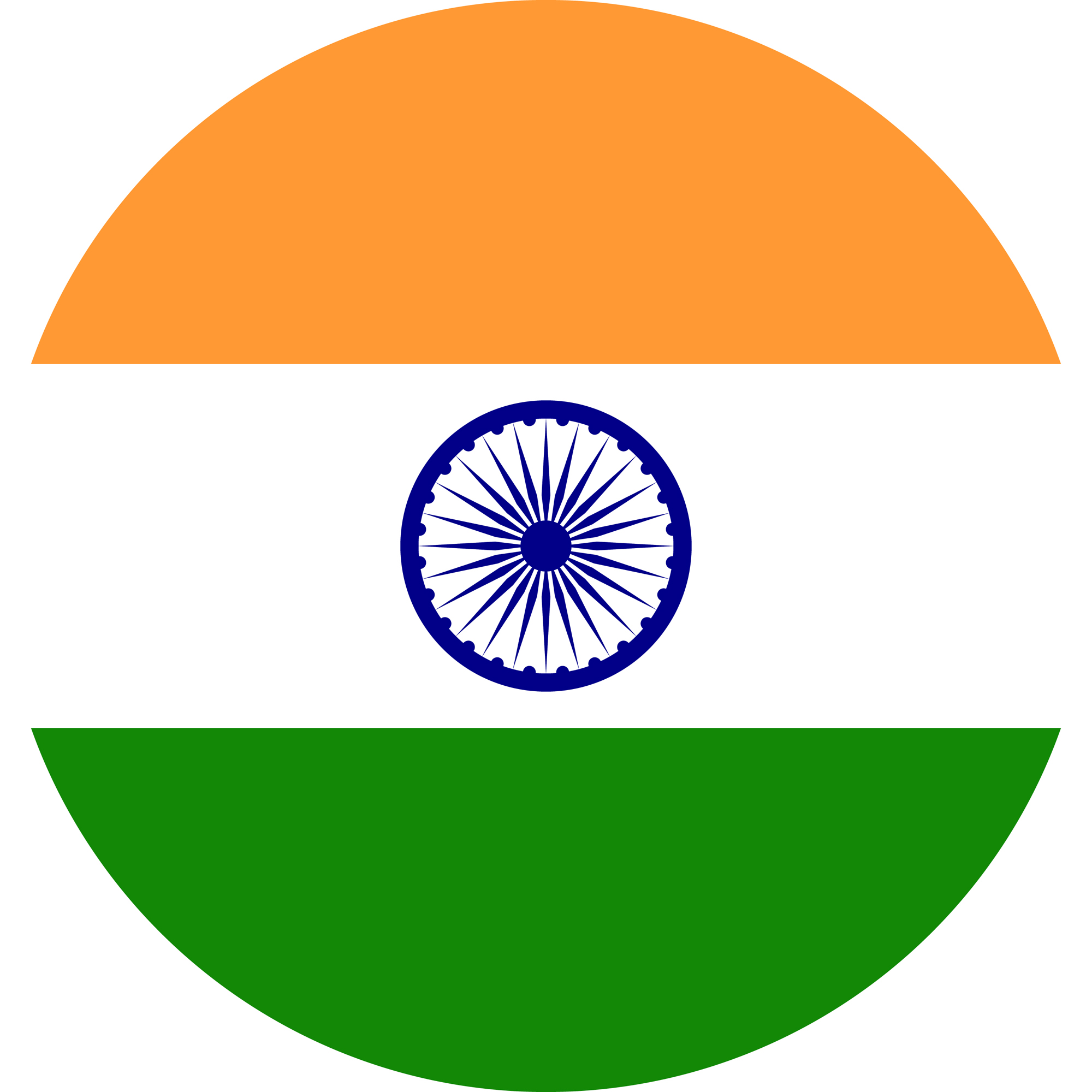 India CleanUp - Held Annually on the Third Saturday in September