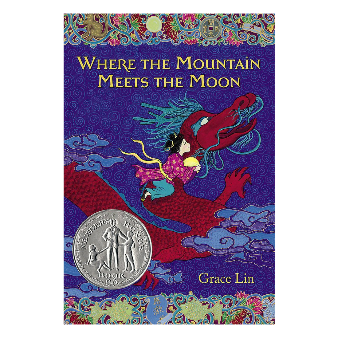 Where the Mountain Meets the Moon - Minli has a heart longing for stories and possibility but lives in a dull village with her father and mother where Fruitless Mountain meets the Jade River. Similar to the tale of Jack and the Beanstalk, where Jack buys magic beans rather than something sensible, Minli buys a goldfish from a peddler who promises that it will bring good fortune to her family. Feeling guilty for wasting her family's money, Minli lets the fish go into the river and as he is released he reveals to Minli that he knows how to get to Never Ending Mountain and meet the Man in the Moon. So she sets off to seek answers, help her family and encounters magical creatures on her way. Gorgeous writing and simple illustrations make this an excellent read aloud for parents with younger kids as well.