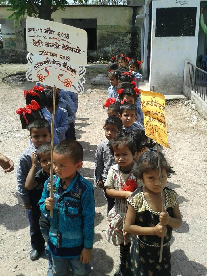 children queueing.jpg