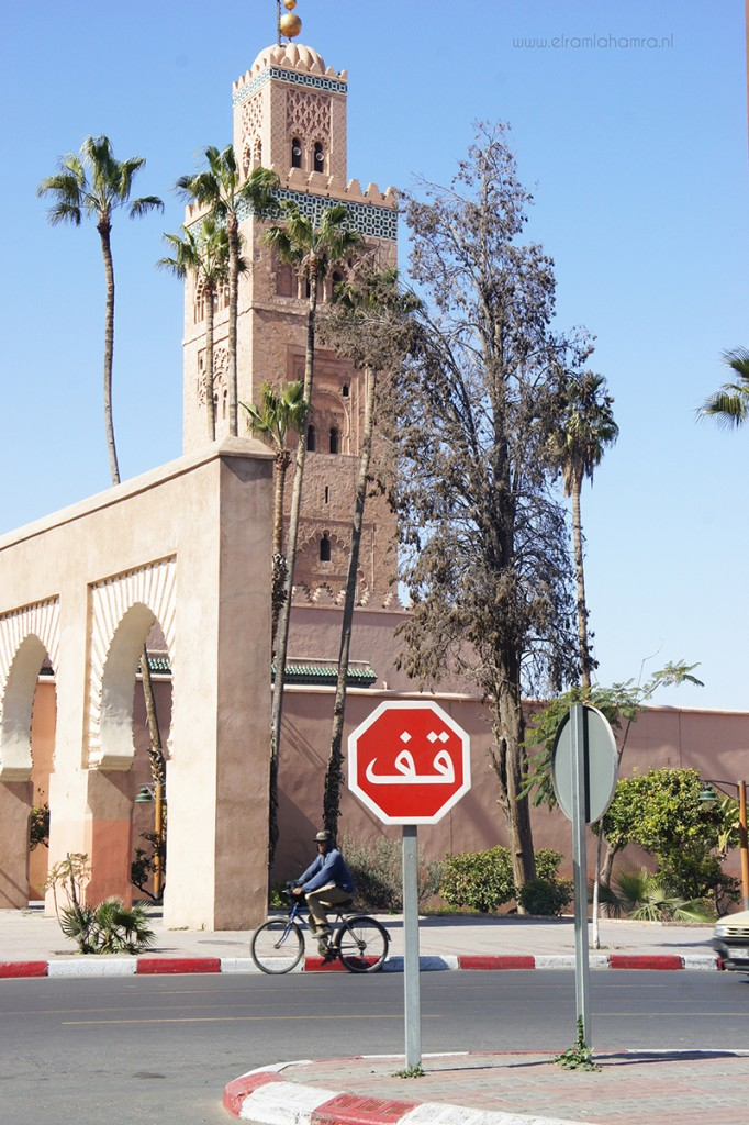 marrakechkoutoubia-682x1024.jpg