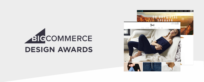 bigcommerce-design-awards.jpg