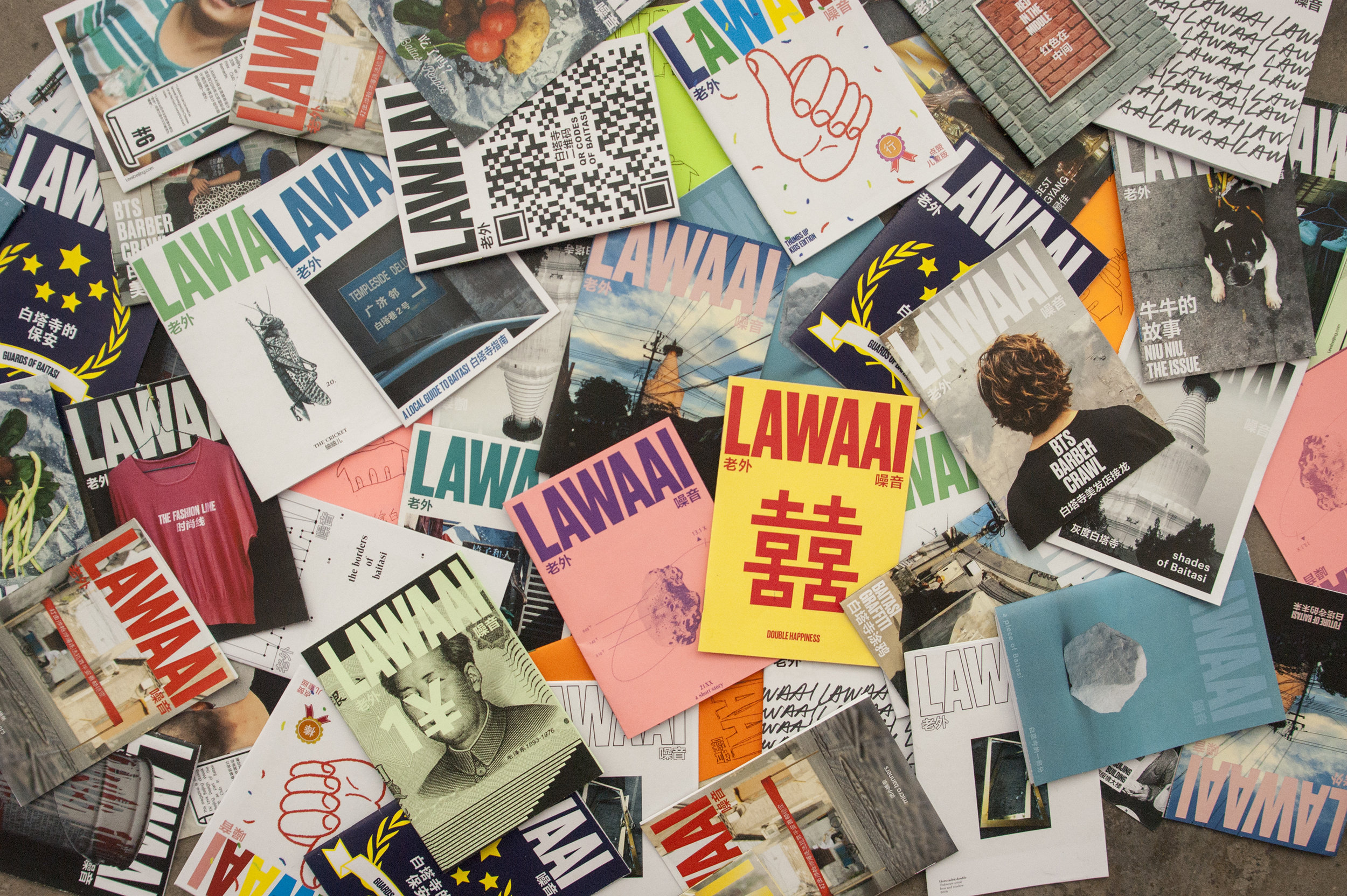 LAWAAI magazine, courtesy of Lava Beijing