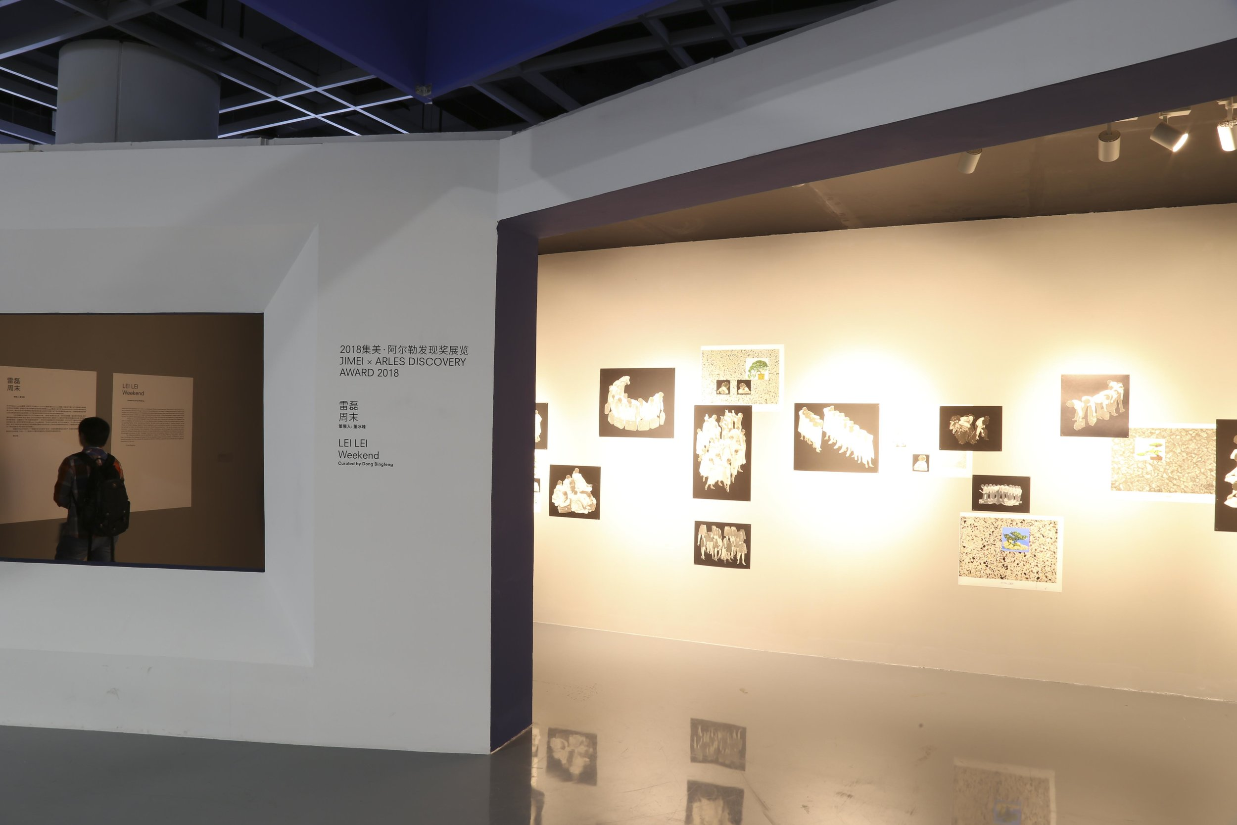 View of Lei Lei's  Weekend  exhibition at Jimei x Arles (2018)