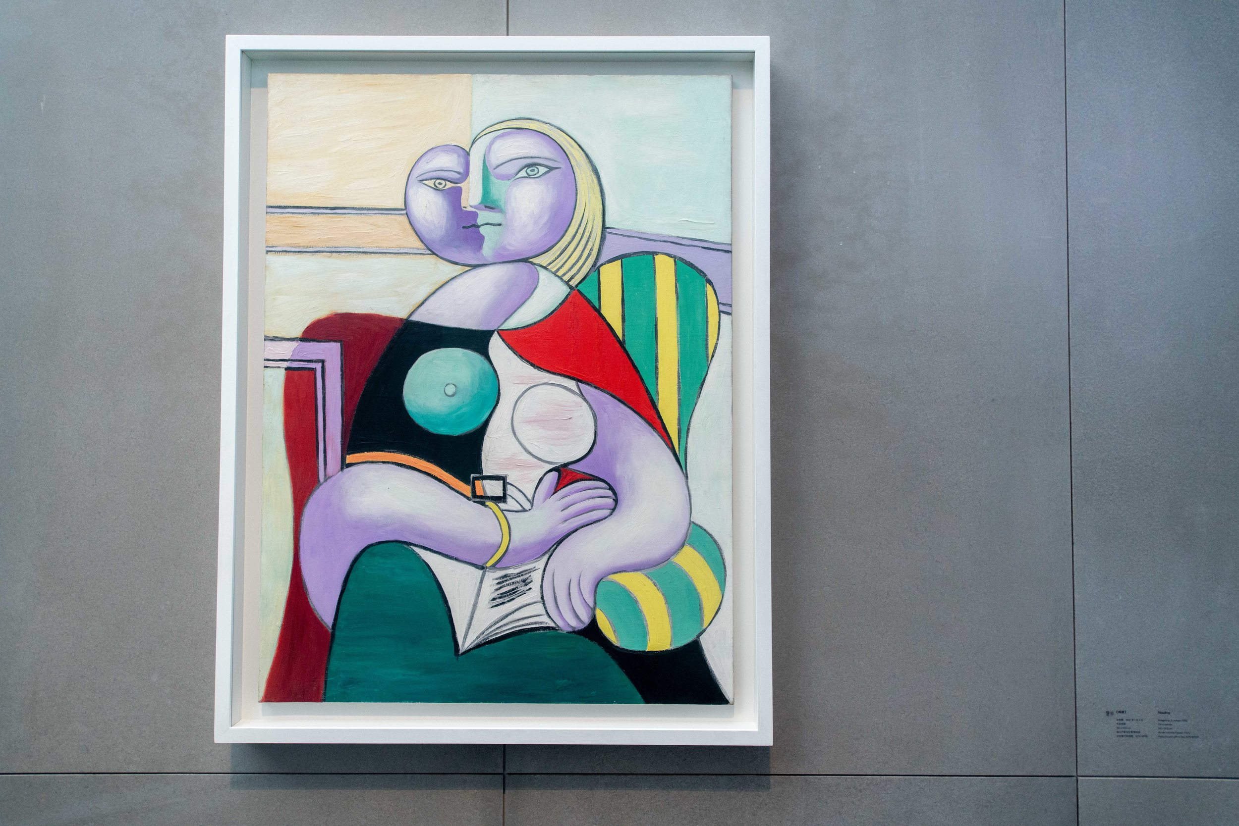 Reading  Boisgeloup, January 2, 1932 Oil on canvas 130 x 97,5cm Musée national Picasso-Paris © Succession Picasso 2019