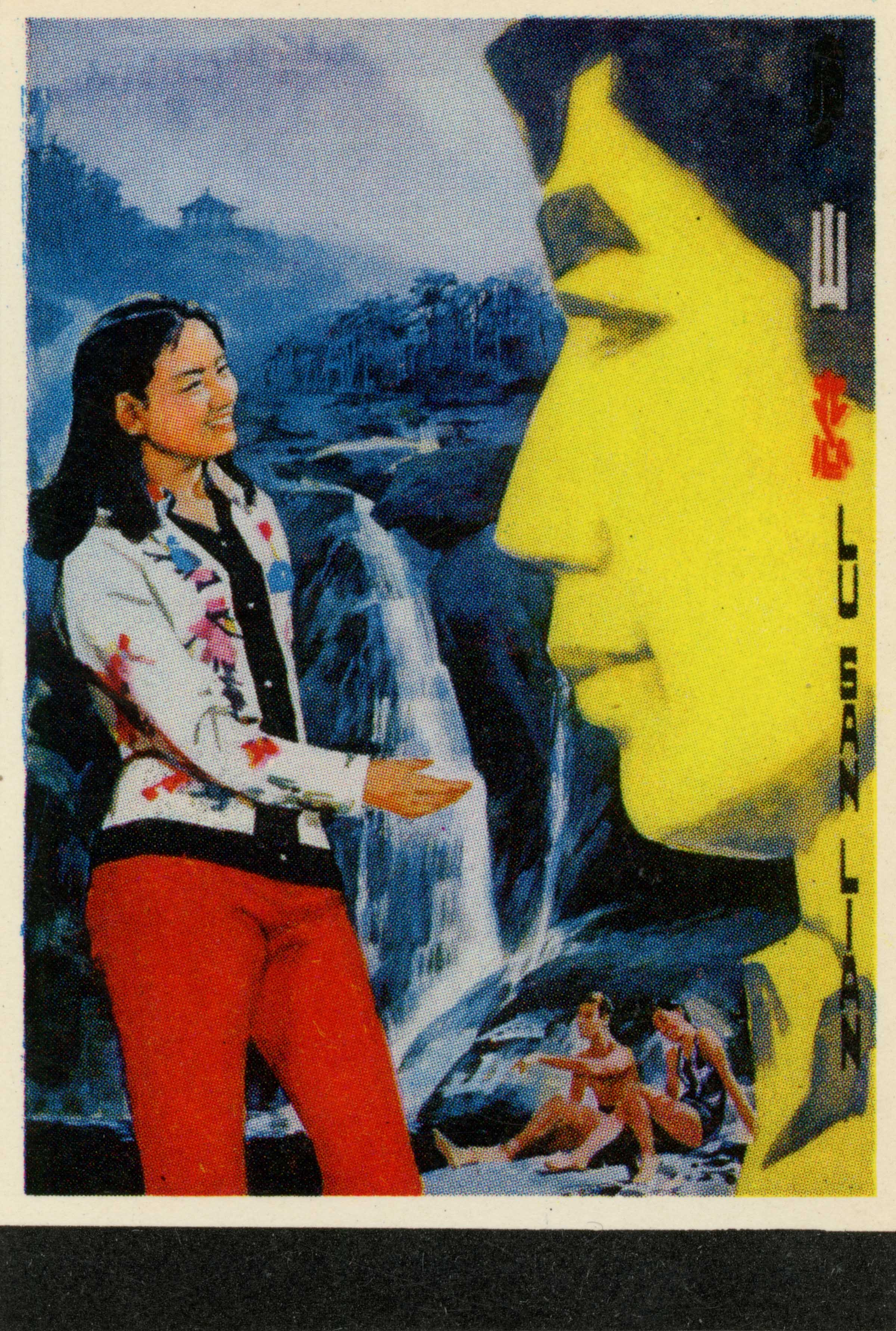"""Entirely shot in Lushan Mountain, the movie """"Romance on Lushan Mountain"""" (Huang Zumo, 1980) recalls the love story between the son of a People's Liberation Army general and the daughter of a Kuomintang general who fled to the USA. Released just four years after Mao's death and the end of the Cultural Revolution, a peck on the cheek broke the big-screen taboo on kissing, in place since 1949, and 43 different outfits made lead actress Zhang Yu a national fashion icon. In 2017, Chinese newspaper  People's Daily  estimated that the film has been watched by 400 million people."""