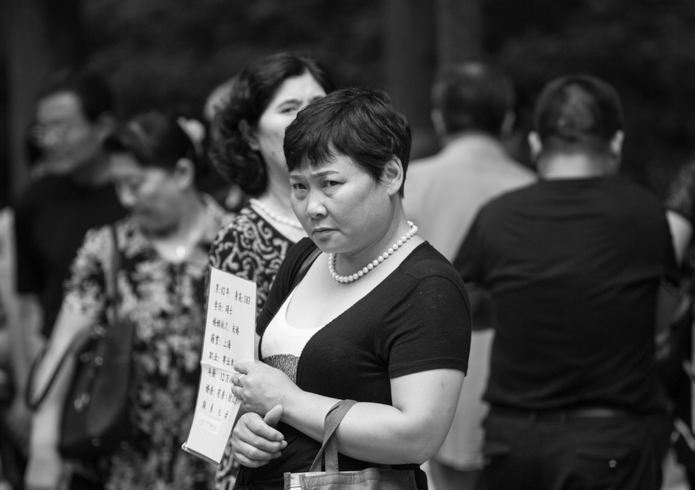 郭盈光,《无题》,来自《顺从的幸福》系列,2016年