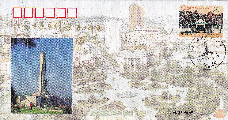 胡伟,选自《为公共集会(邂逅)的提案》系列, 2018年 (进行中)。图片由艺术家提供