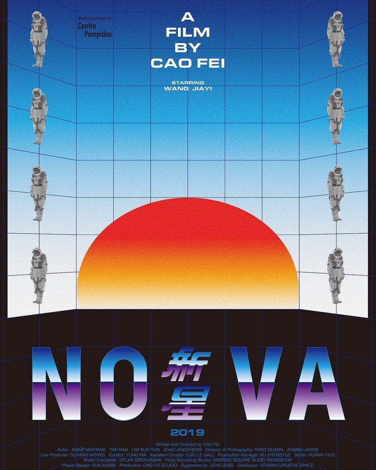 poster+nova+film+by+cao+fei.jpg