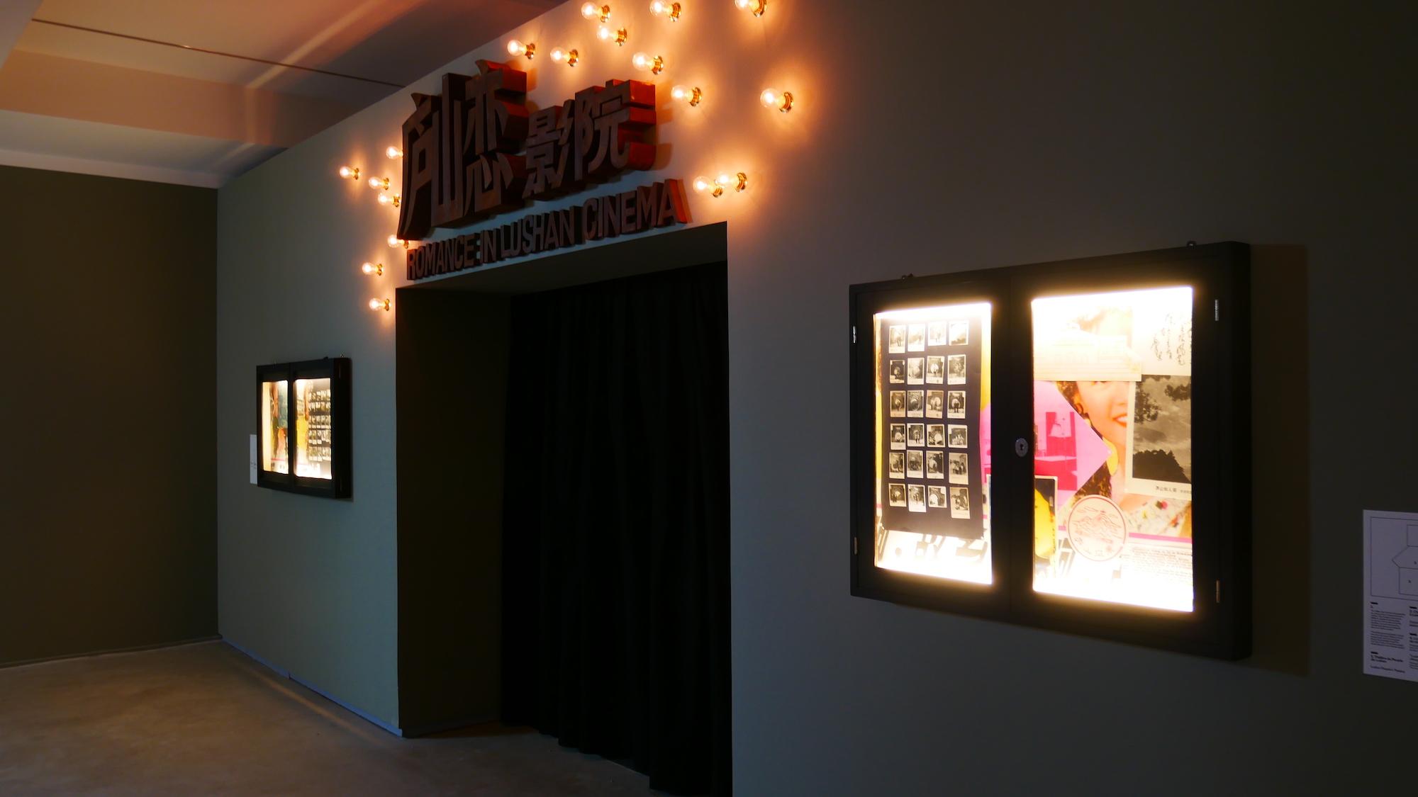 阿尔勒展览现场,《庐山恋影院》,雷磊。