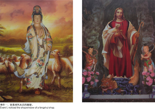 Jiang Yuxin,  Five Events and Some Observations of Identity  (2015-2017)