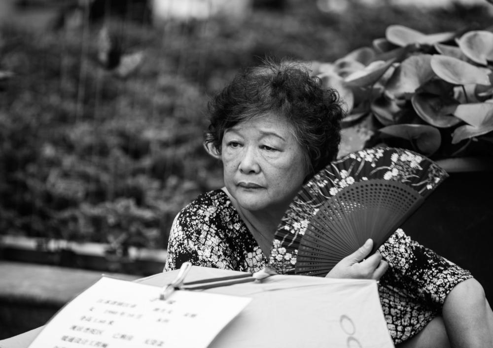 Guo Yingguang,  Sans titre , Série La joie de la conformité , 2016
