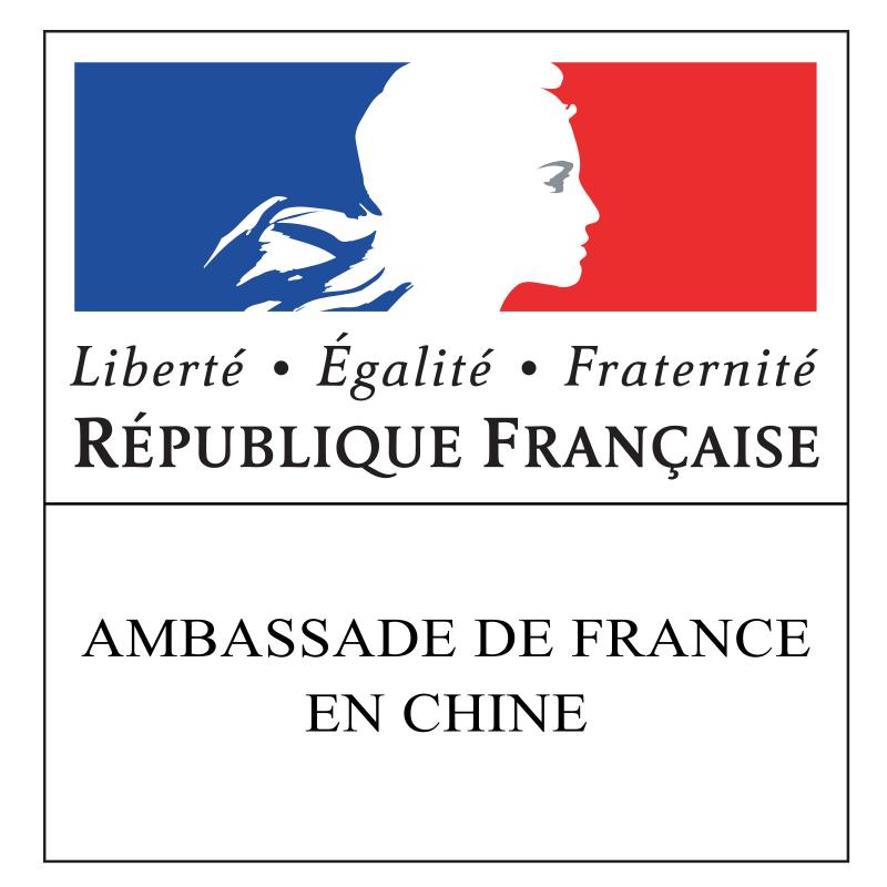 1_Le logo de l'Ambassade de France en Chine.png