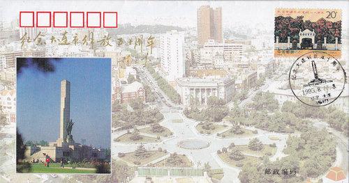 Hu Wei, tiré de la série  Proposal for Public Assembly/Encounter , 2018 (toujours en cours).  © Autorisation de l'artiste