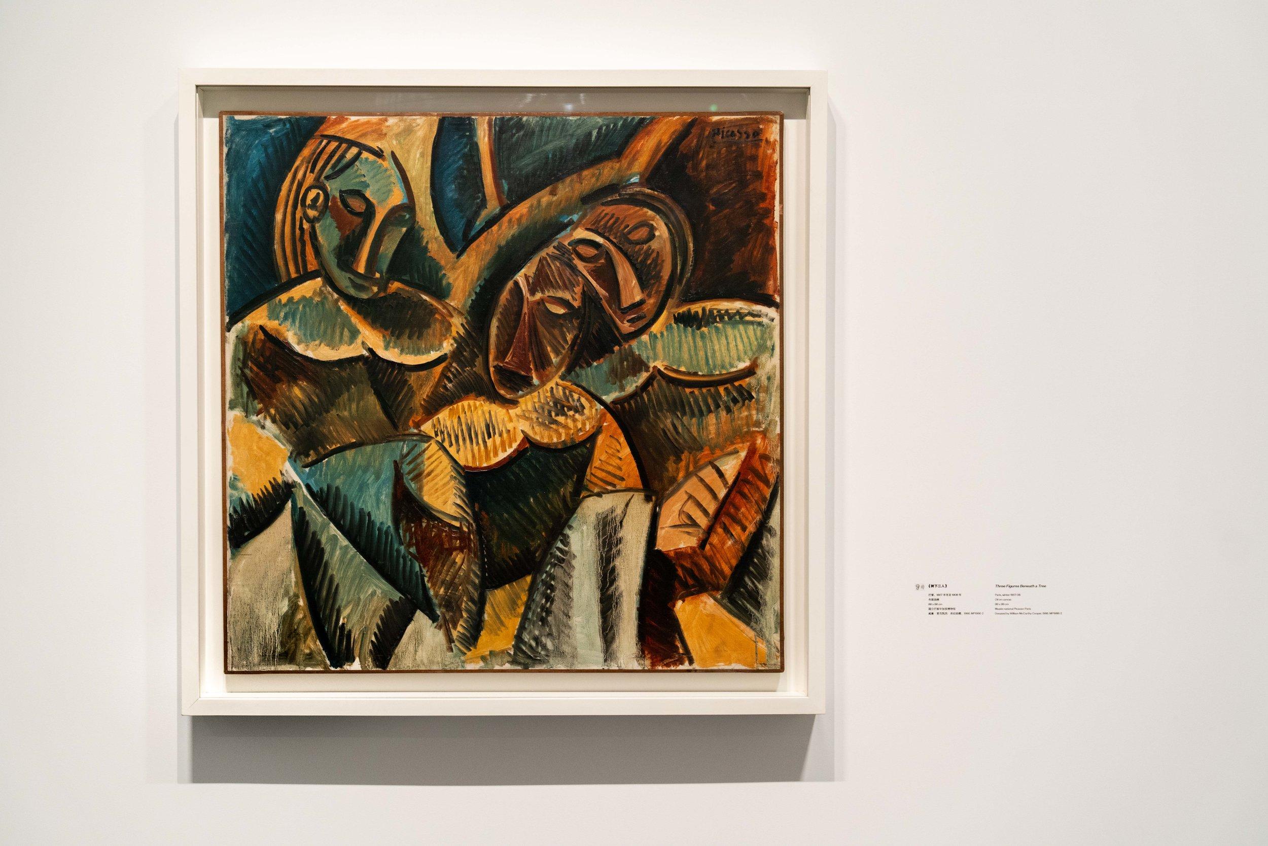 Trois figures sous un arbre  Paris, hiver 1907-08 Huile sur toile 99x99cm Musée national Picasso-Paris  © Succession Picasso 2019
