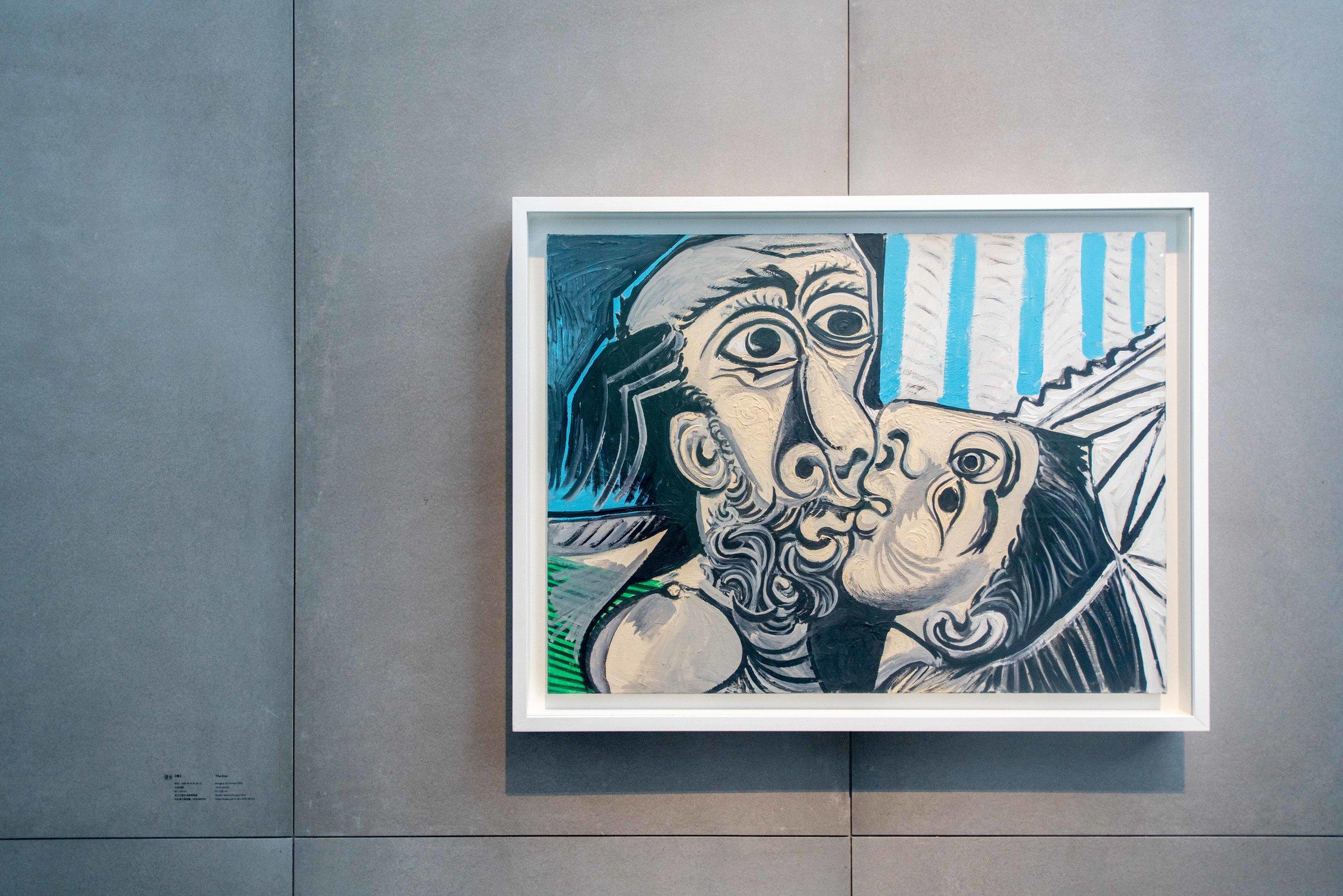 Le Baiser  Mougins, 26 Octobre 1969 Huile sur toile 97 x 130 cm Musée national Picasso-Paris © Succession Picasso 2019