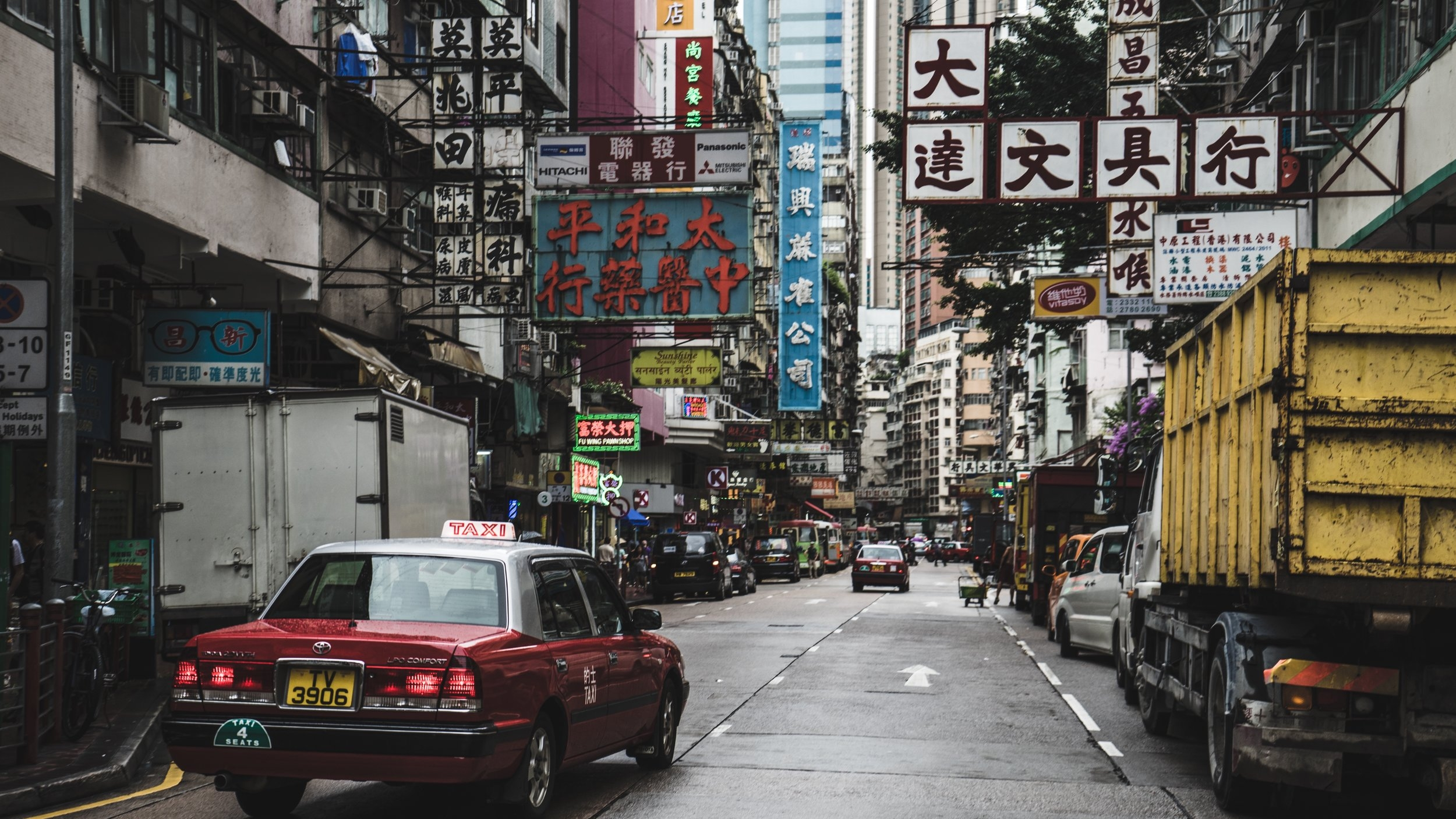 Kina kaos.jpg