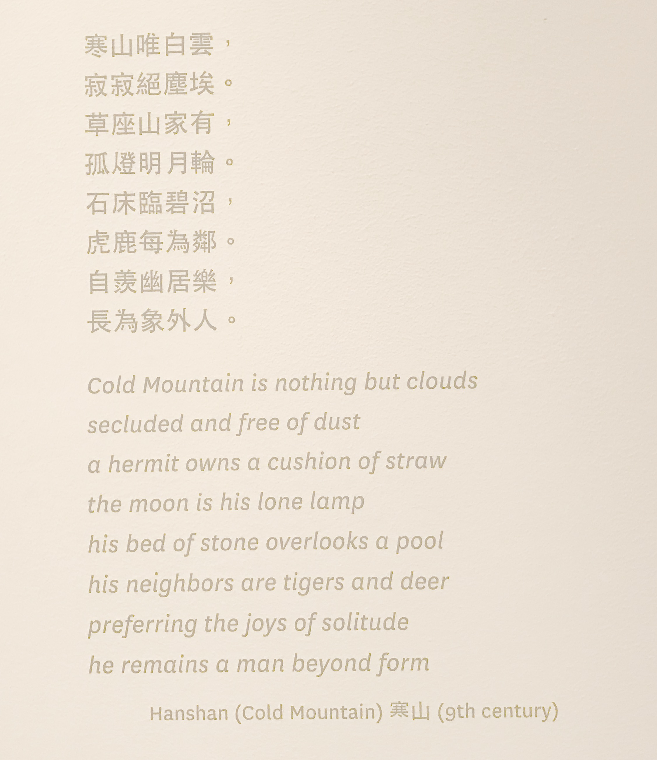 Hanshan (Cold Mountain) 9th Century