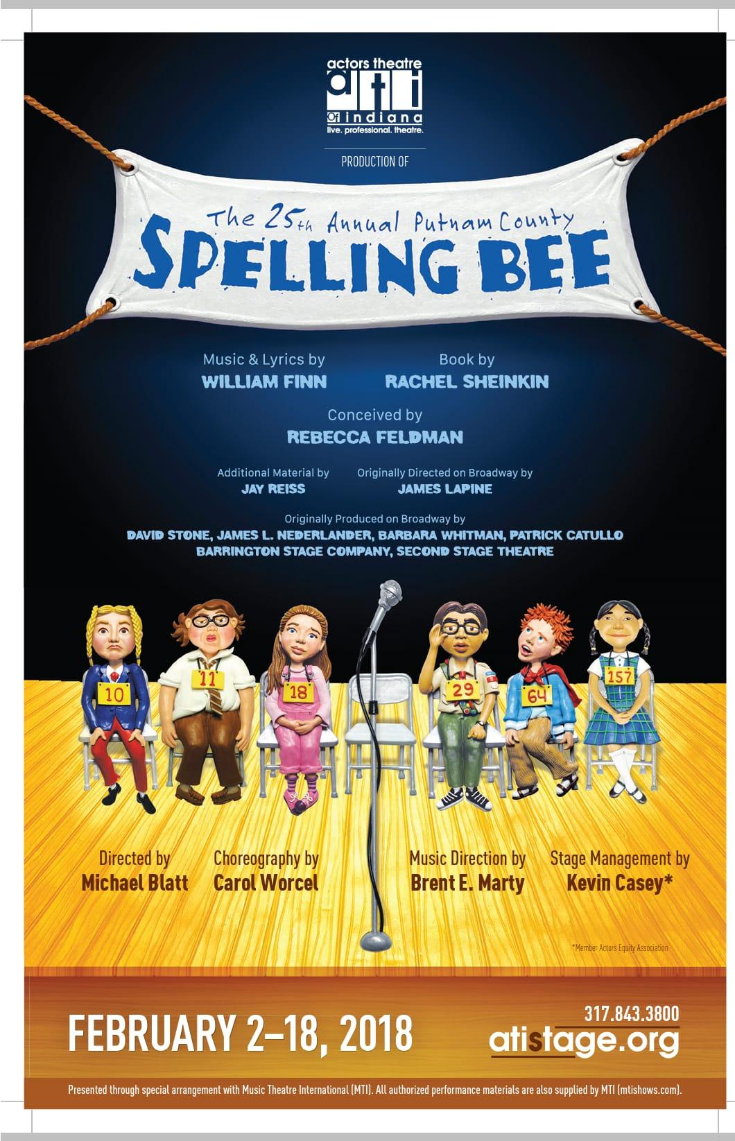 ATI spelling bee poster.jpg
