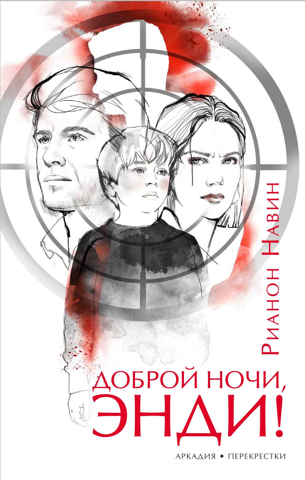 Russia // Arkadia, 2019