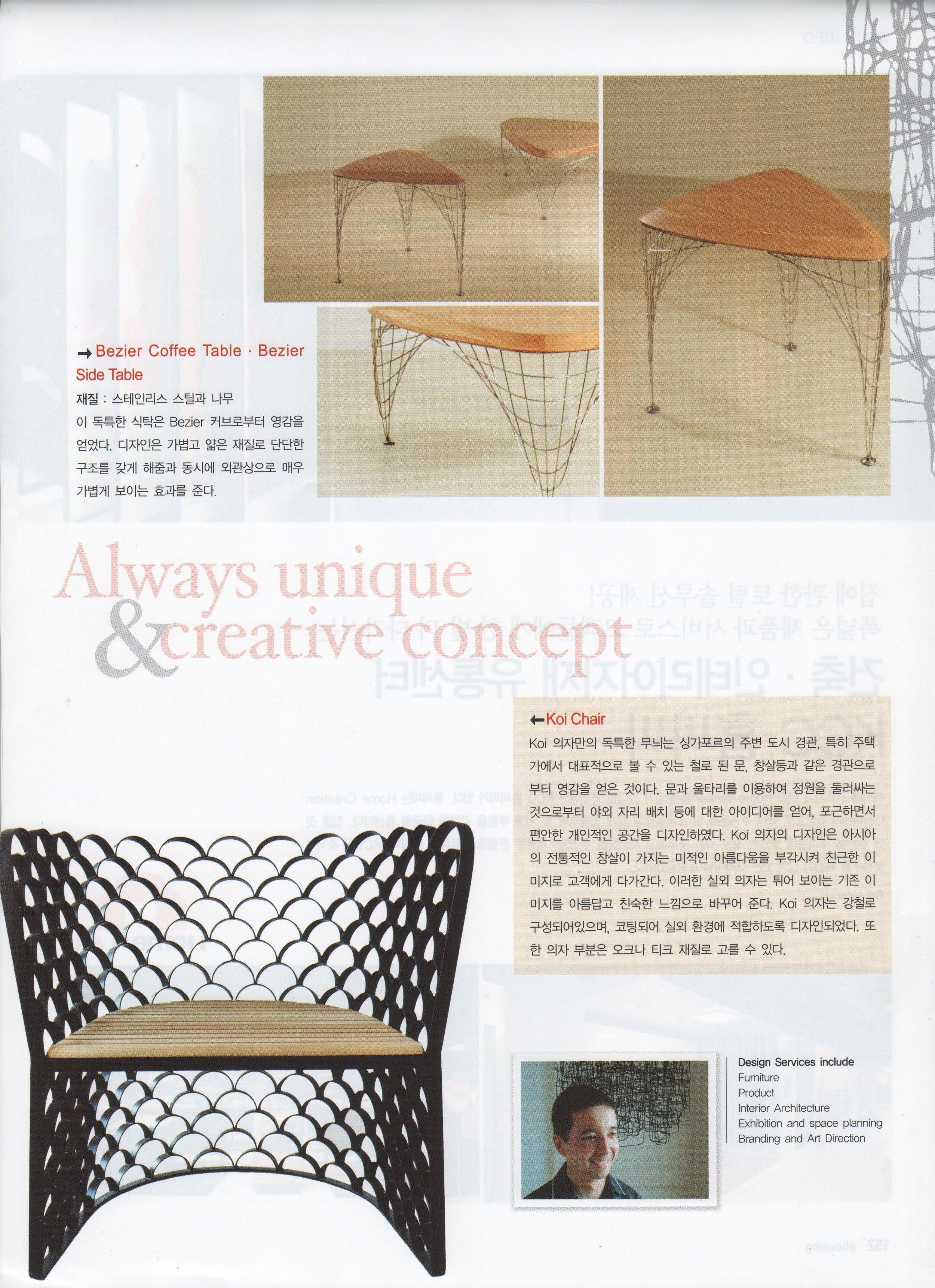 EHousing Magazine Korea 2010