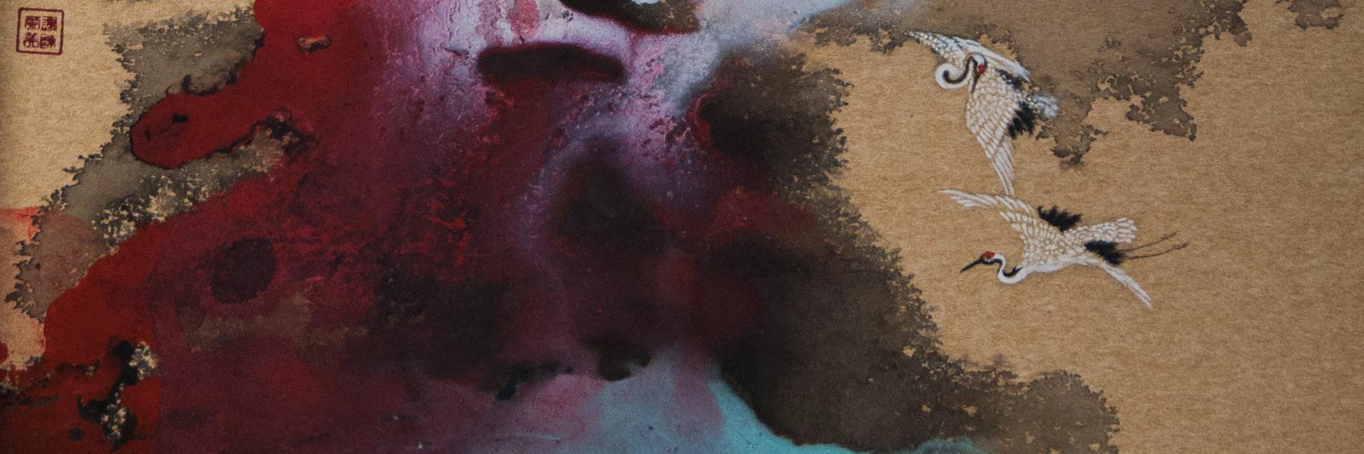 - Contemporary artwork