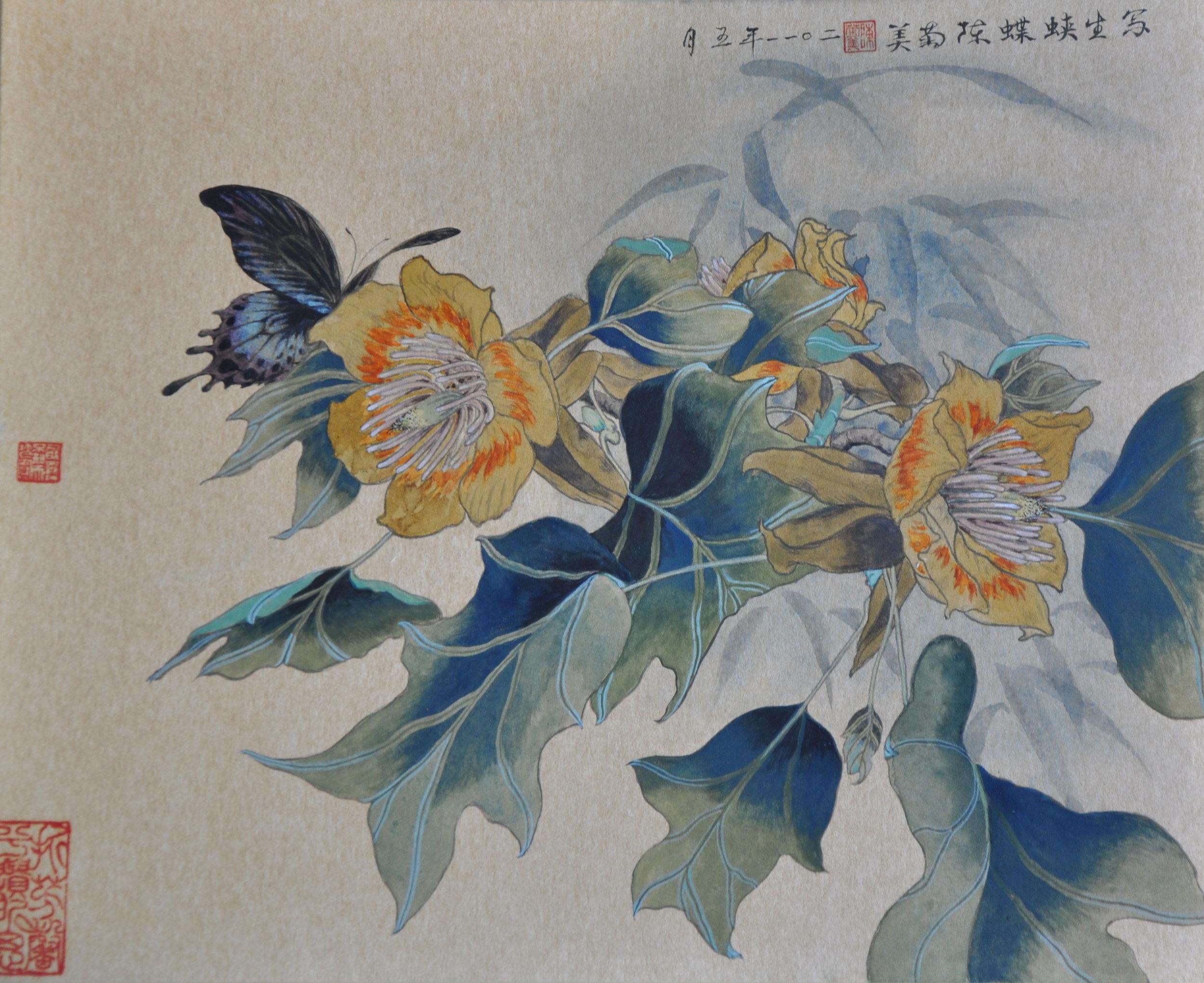 Butterfly-寫生蝴蝶.jpg