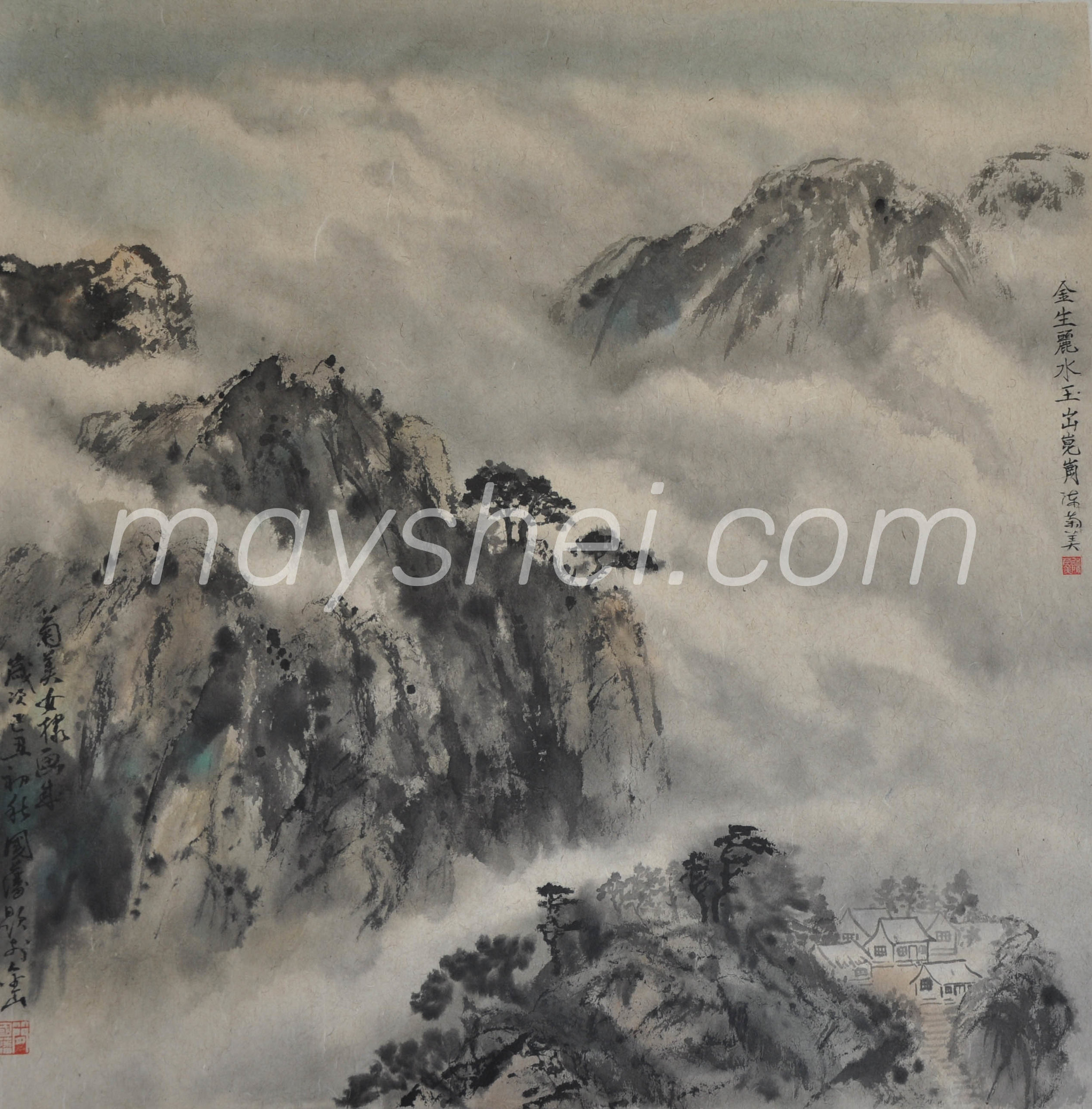 Glory Mountain, 金生麗水