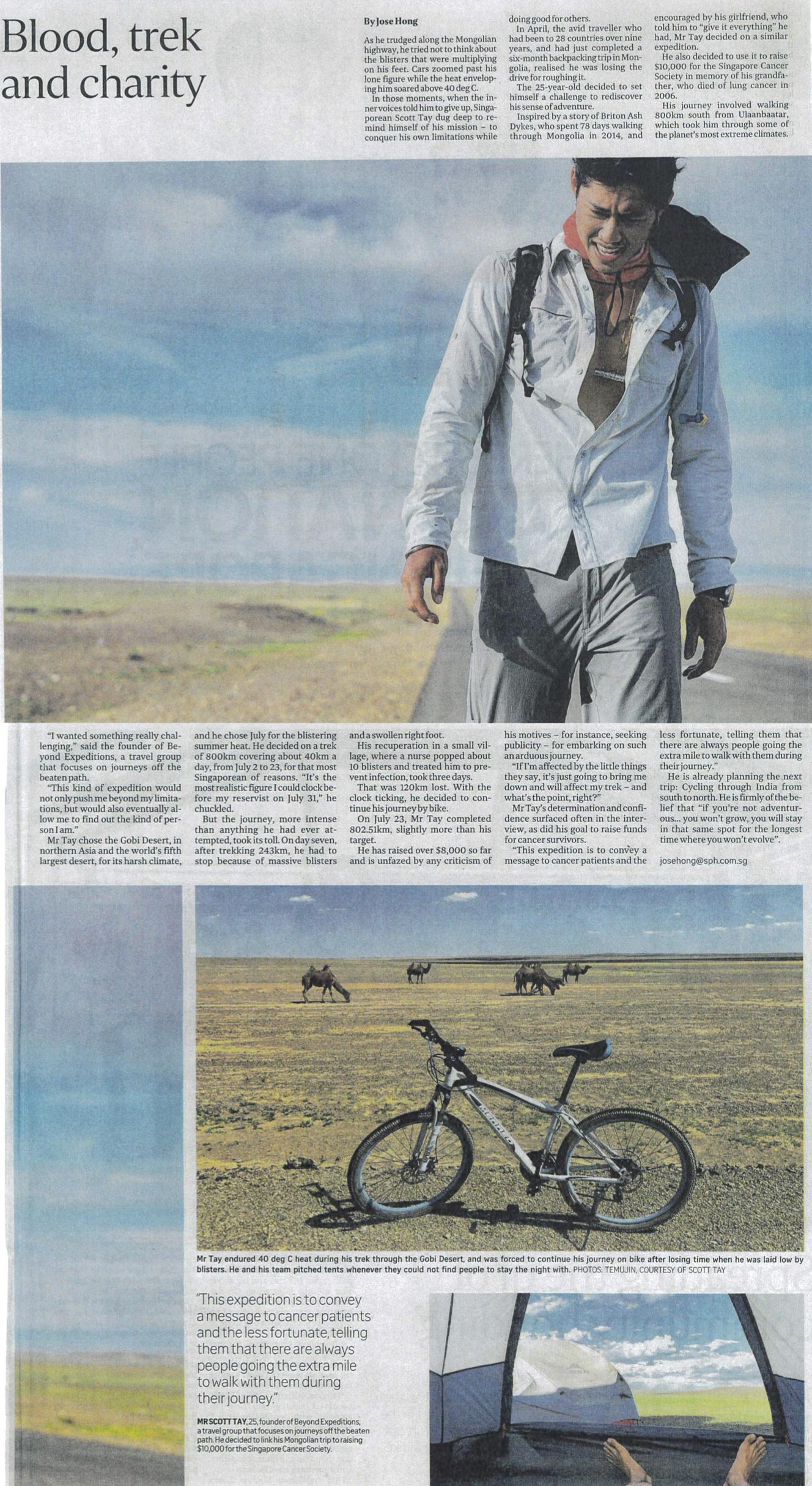 Straits Times
