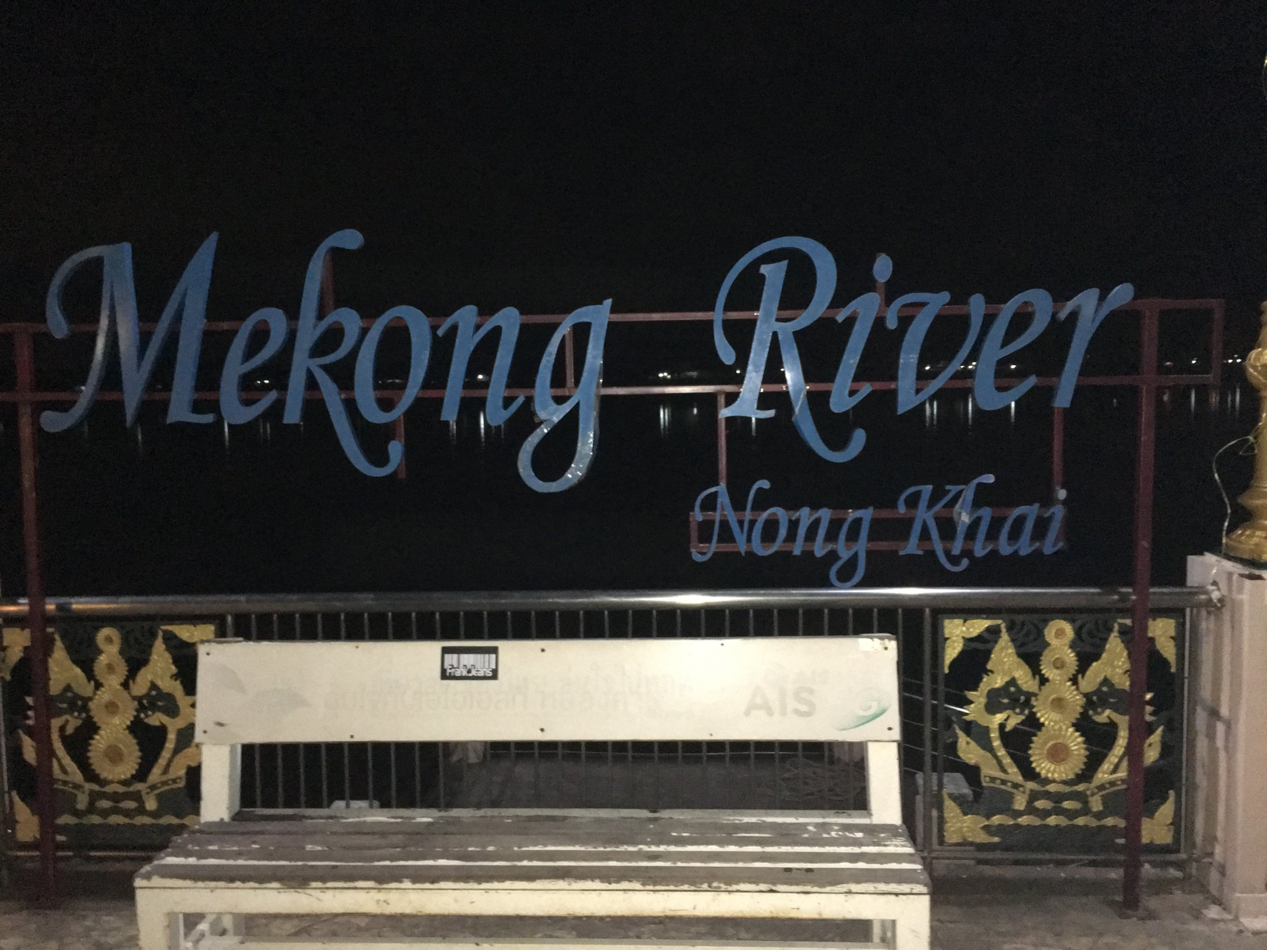 Weclome to the Mekong River