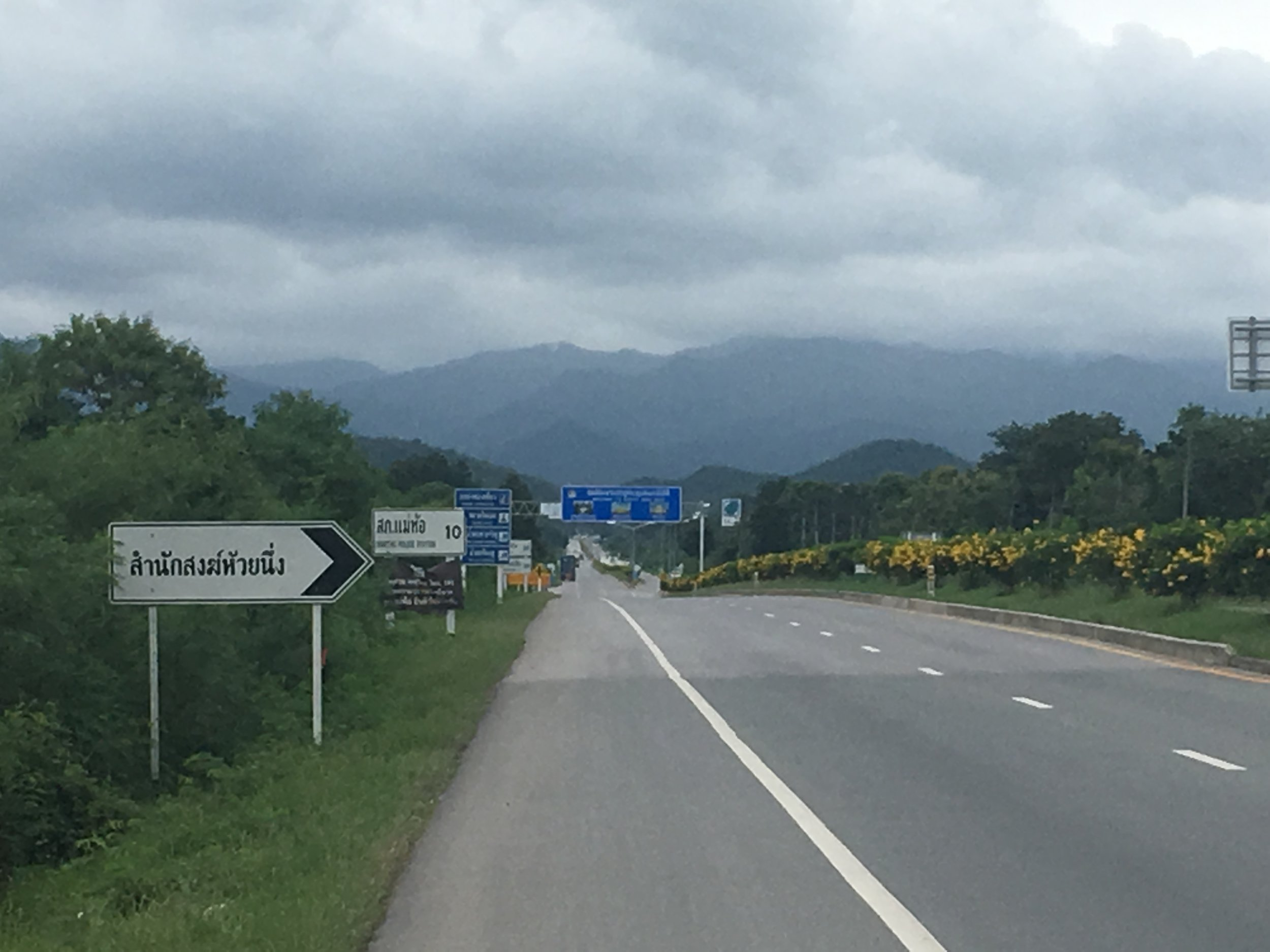 The mountain road ahead leading to Mae Sot at the border with Myanmar