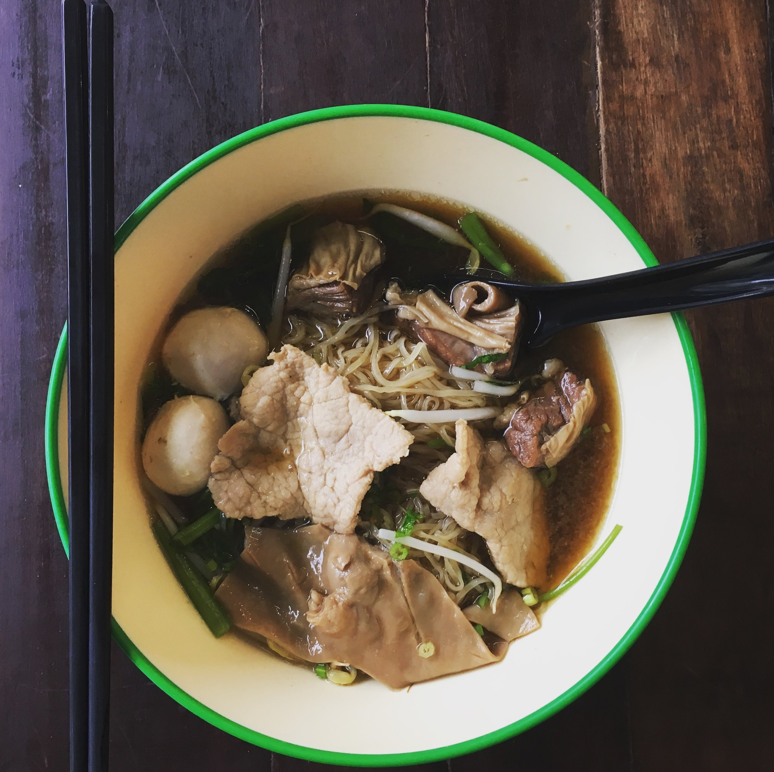 Pork and beef noodle soup. An incredibly satisfying bowl of noodles, meat and broth.