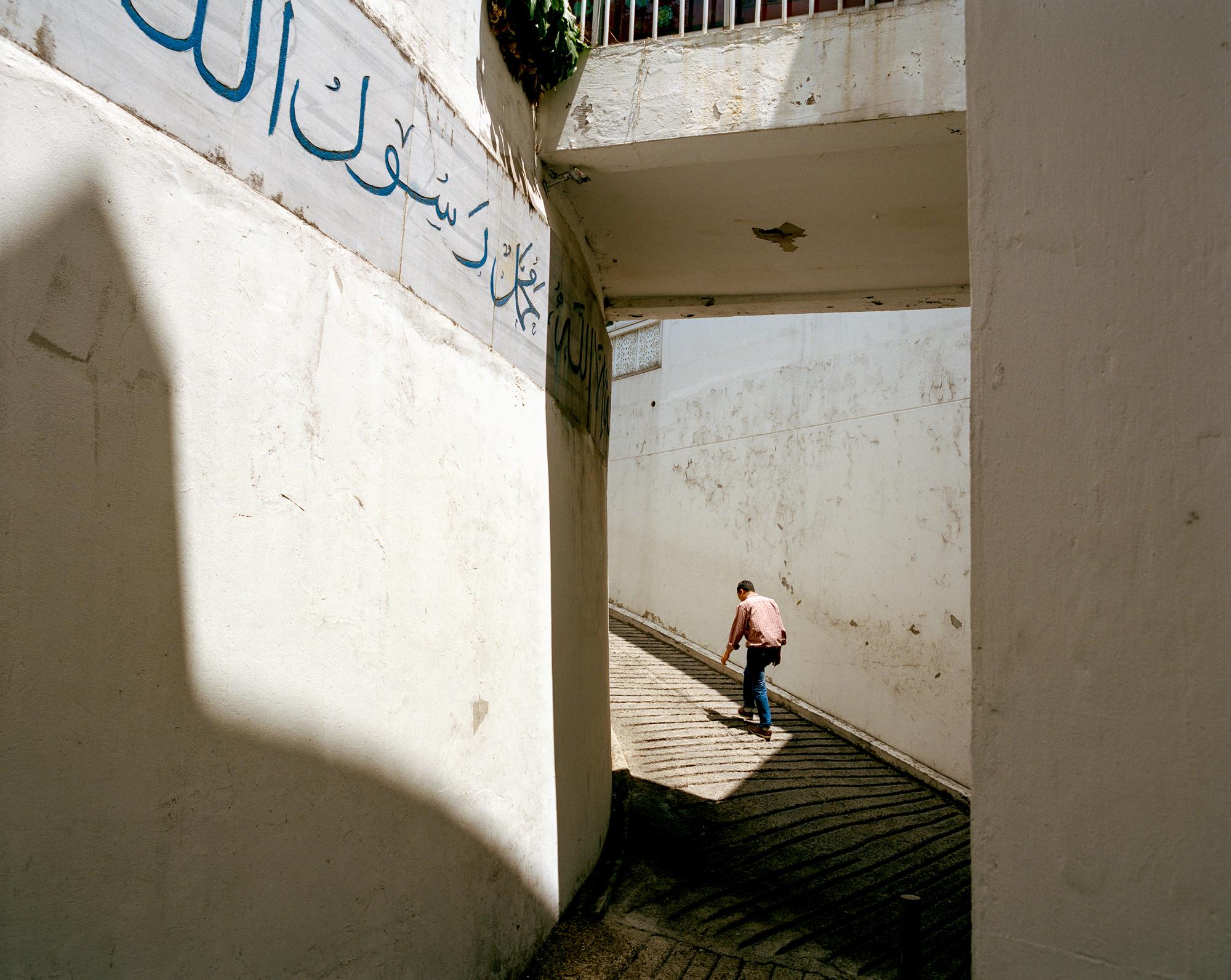 RaduDiaconu_South Korean Muslims_Man - Masjid.jpg