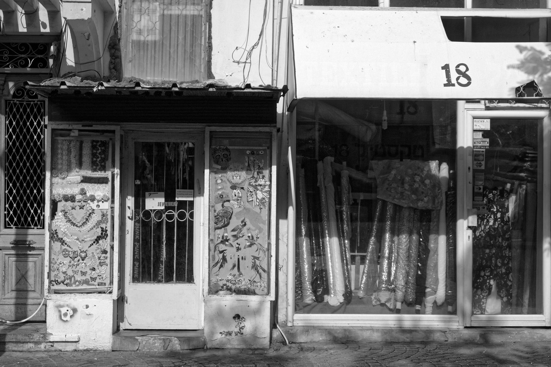 Haim_Blumenblat_Shopping Windows_Fabric Place_6.jpg