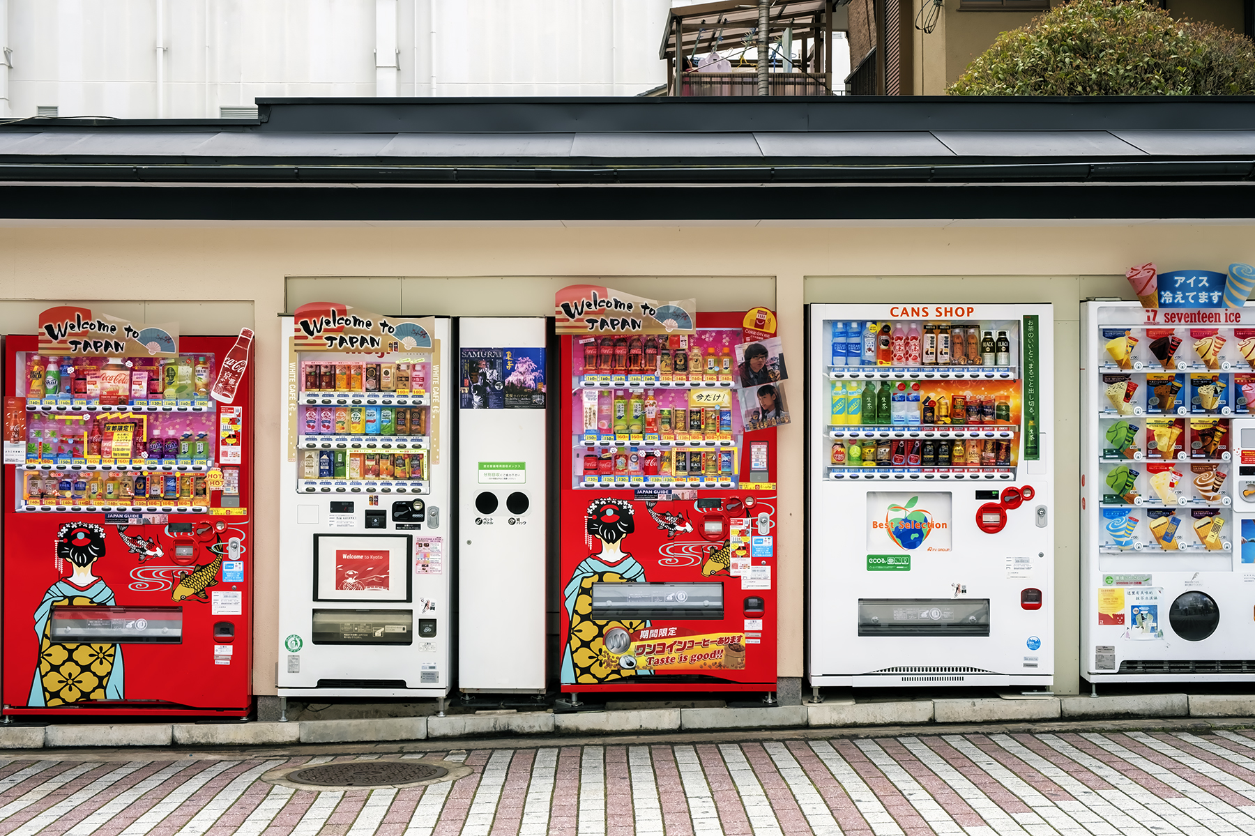 Doug_Caplan_Japanese-Vending-Machines_Untitled_02.jpg