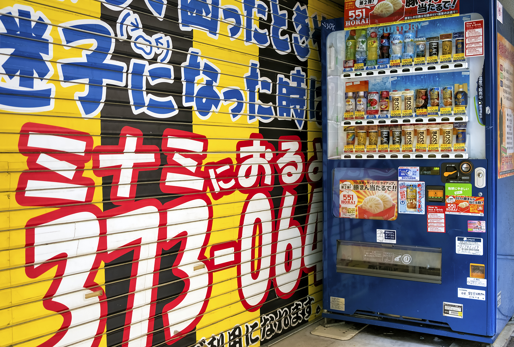 Doug_Caplan_Japanese-Vending-Machines_Untitled_04.jpg