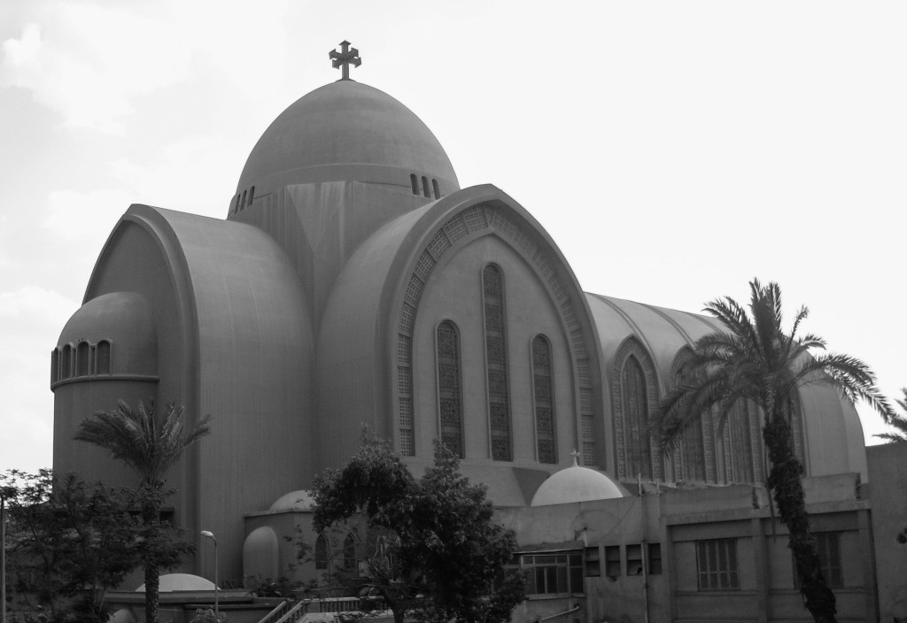 """Coptic Orthodox Cathedral, Abbasyia, Cairo """" by  Ashashyou –Own work. Licensed under  CC BY-SA 3.0 via  Commons ."""