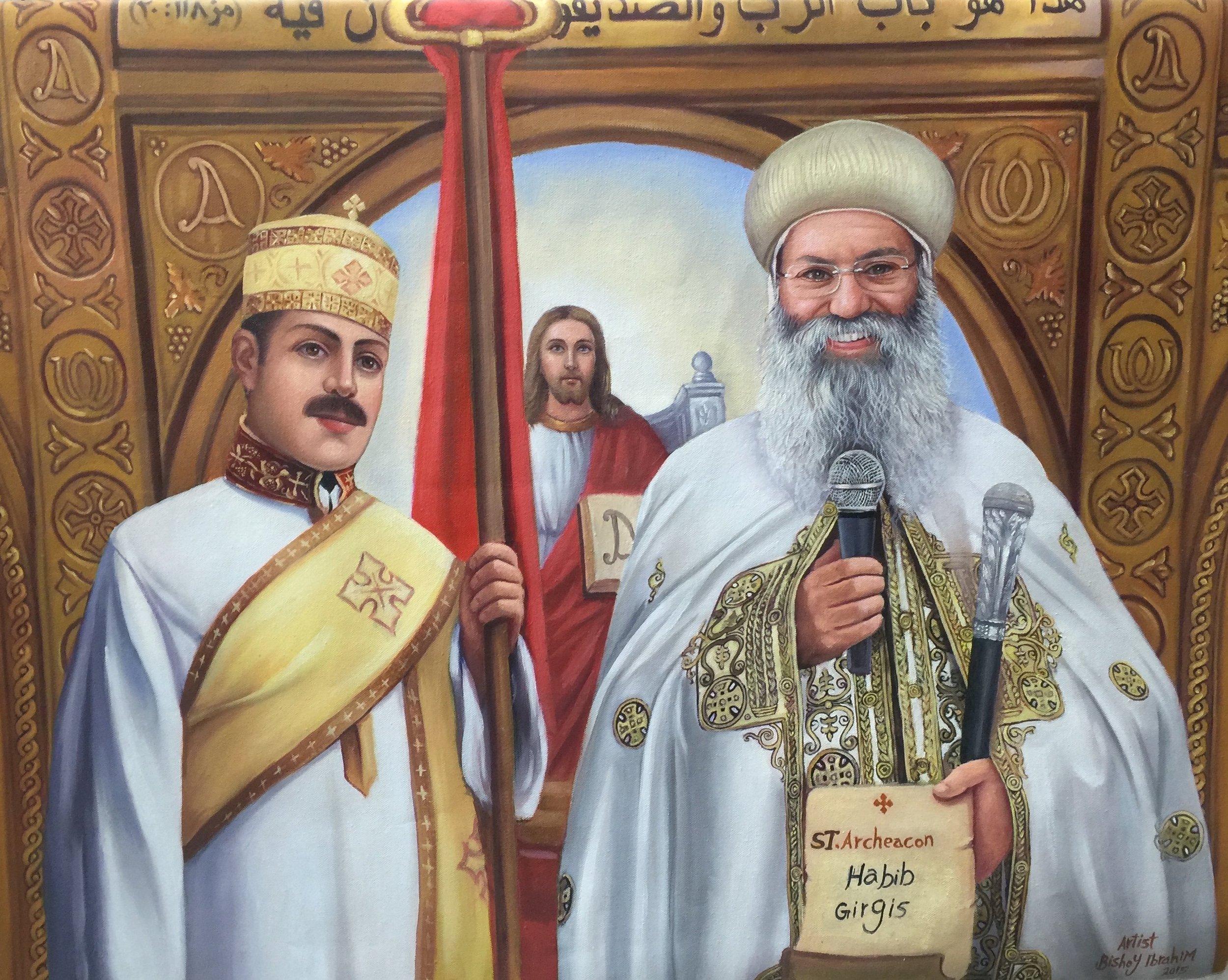 Habib Girgis and Bishop Suriel (with permission from  Bishop Suriel )