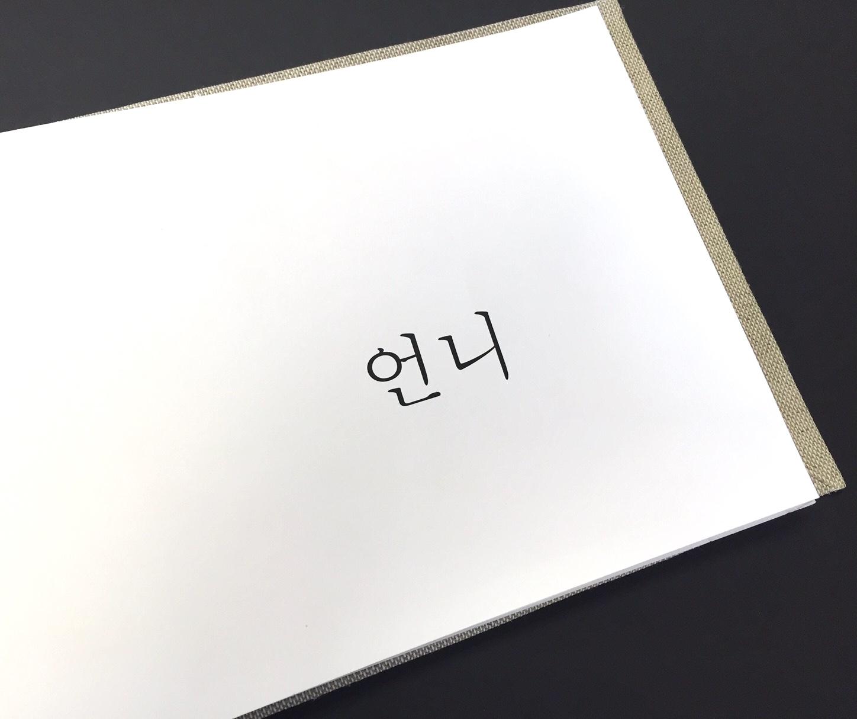 book cover4 inside2.jpg