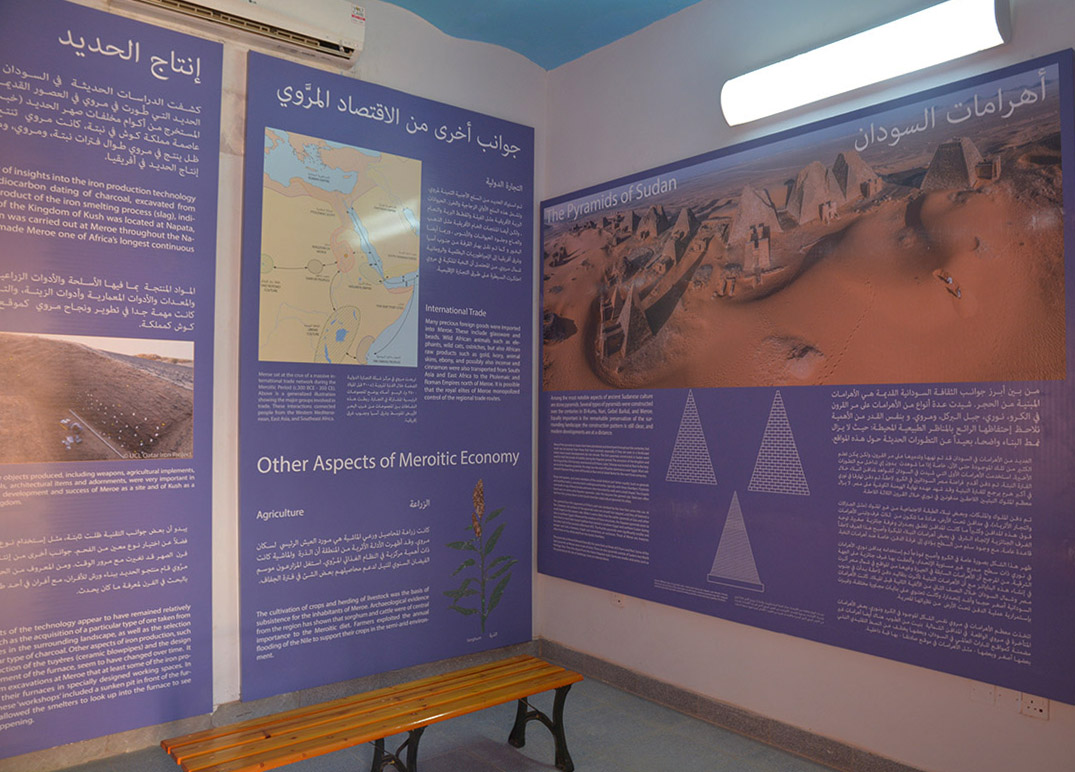 Panel showcasing the various types of pyramids constructed across Sudan.