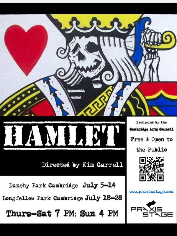 Hamlet   Poster Design by Michael Anderson