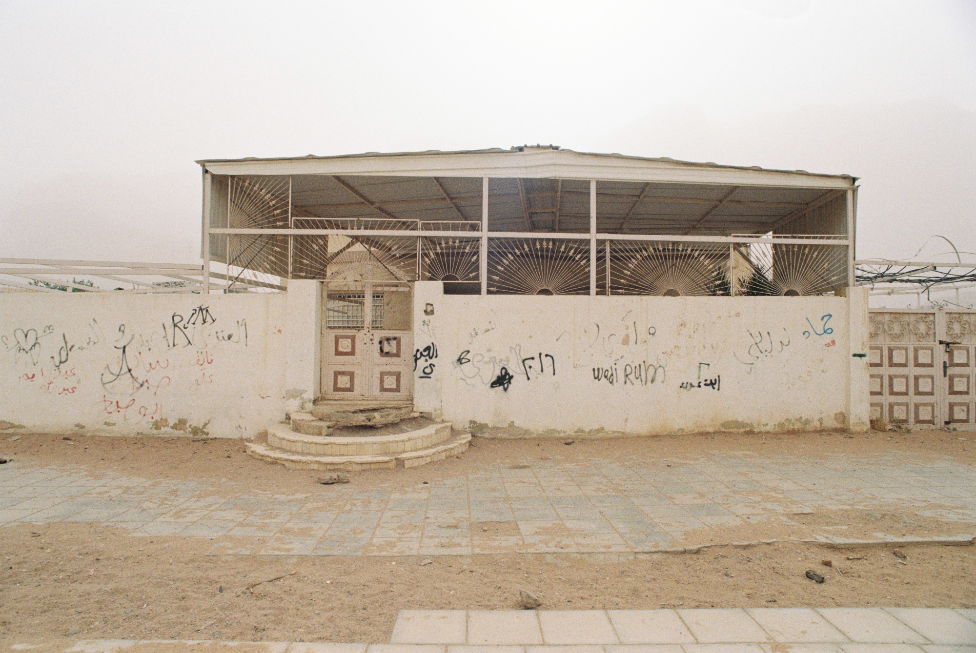 An abandoned building in 'Rum' Village. Home to several hundred Zalabia Bedouin people, the village-scape is a mixture of concrete homes and traditional tents.