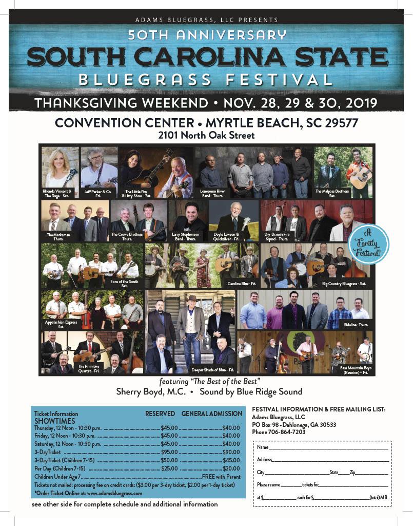 SC_myrtle_beach__2019_crops1024_1[1].jpg