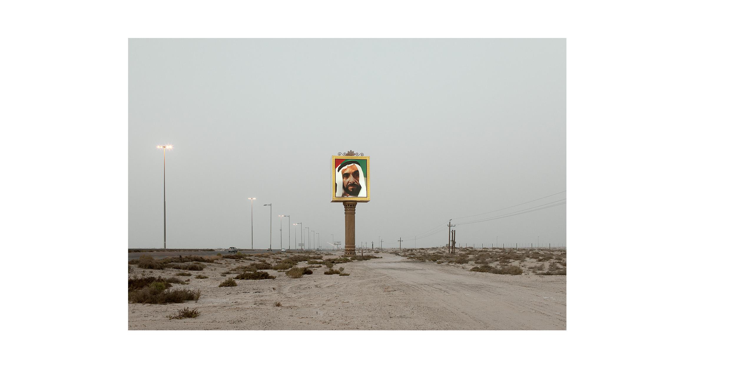 DesertDreams-1.jpg